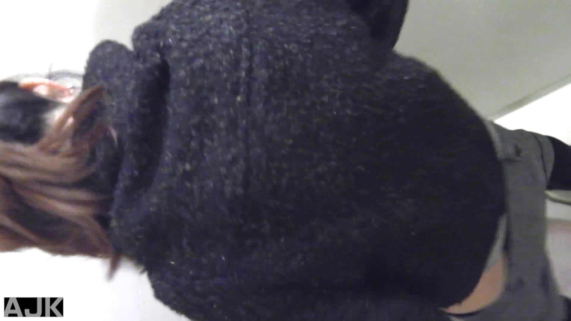 隣国上階級エリアの令嬢たちが集うデパートお手洗い Vol.07 オマンコ・ぱっくり 戯れ無修正画像 48画像 28