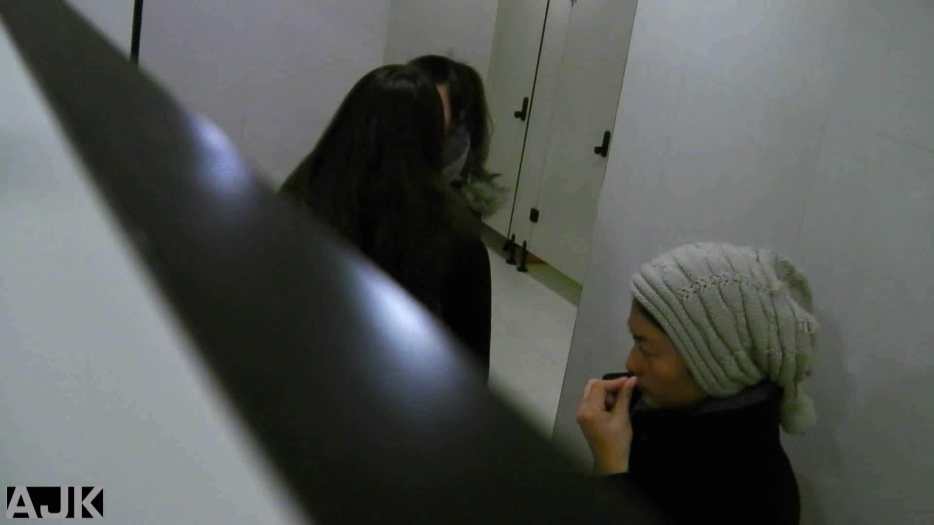隣国上階級エリアの令嬢たちが集うデパートお手洗い Vol.07 女子トイレ編 おめこ無修正画像 48画像 32