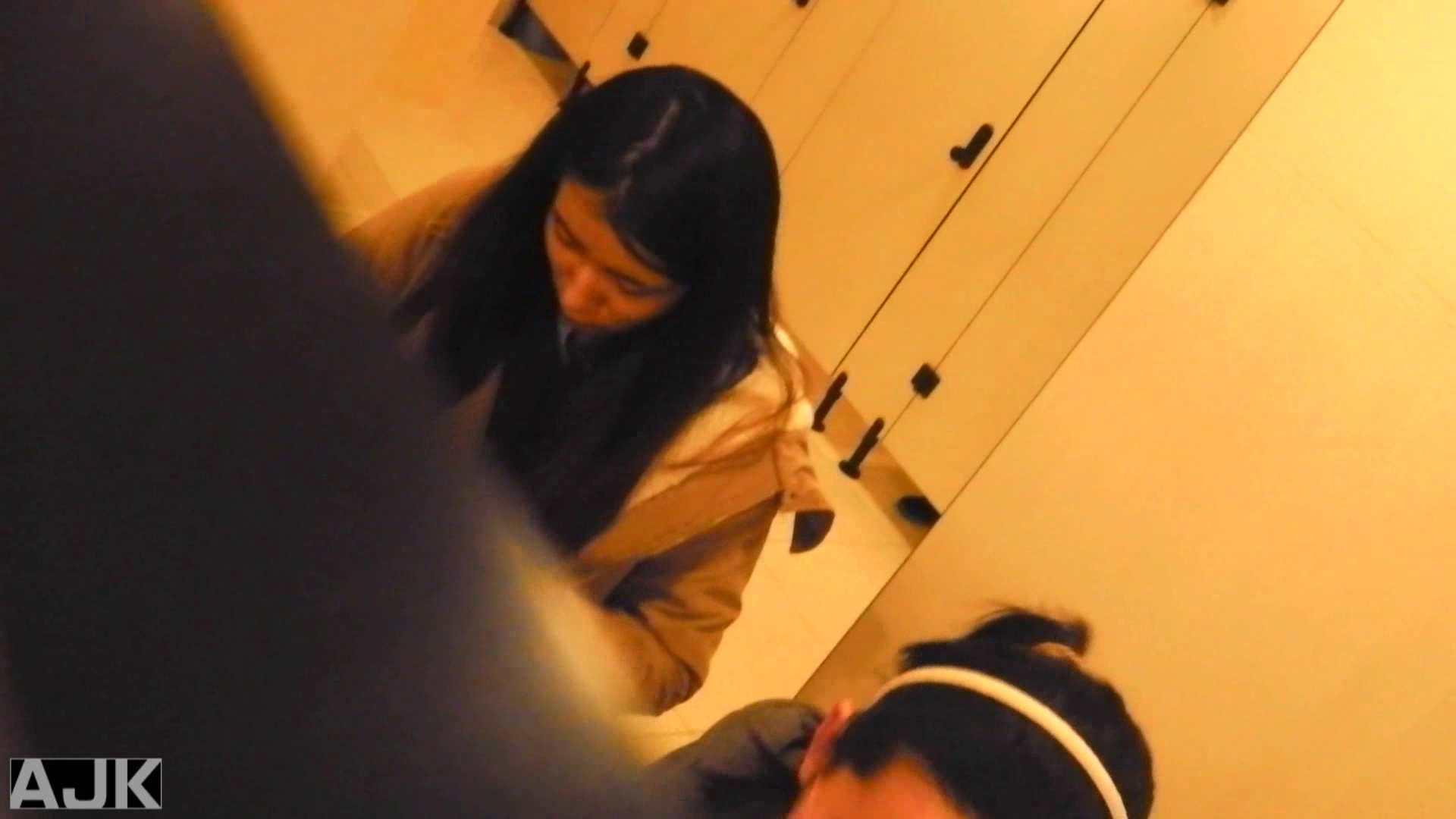 隣国上階級エリアの令嬢たちが集うデパートお手洗い Vol.11 便所で・・・ オメコ動画キャプチャ 28画像 8
