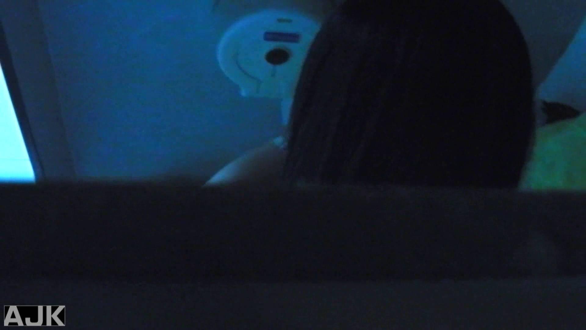 隣国上階級エリアの令嬢たちが集うデパートお手洗い Vol.13 オマンコ・ぱっくり オメコ無修正動画無料 100画像 5