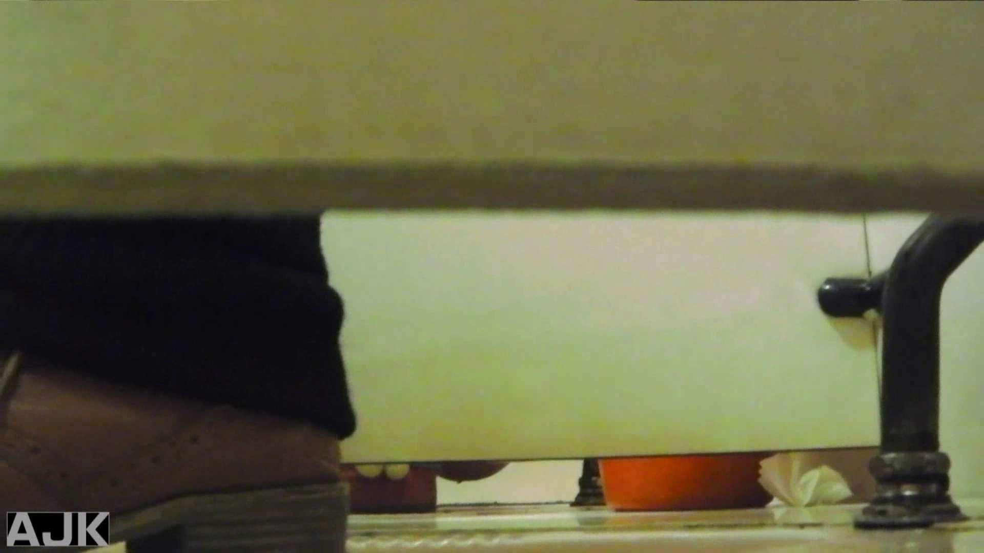隣国上階級エリアの令嬢たちが集うデパートお手洗い Vol.14 お嬢様だって・・・ おまんこ動画流出 51画像 41