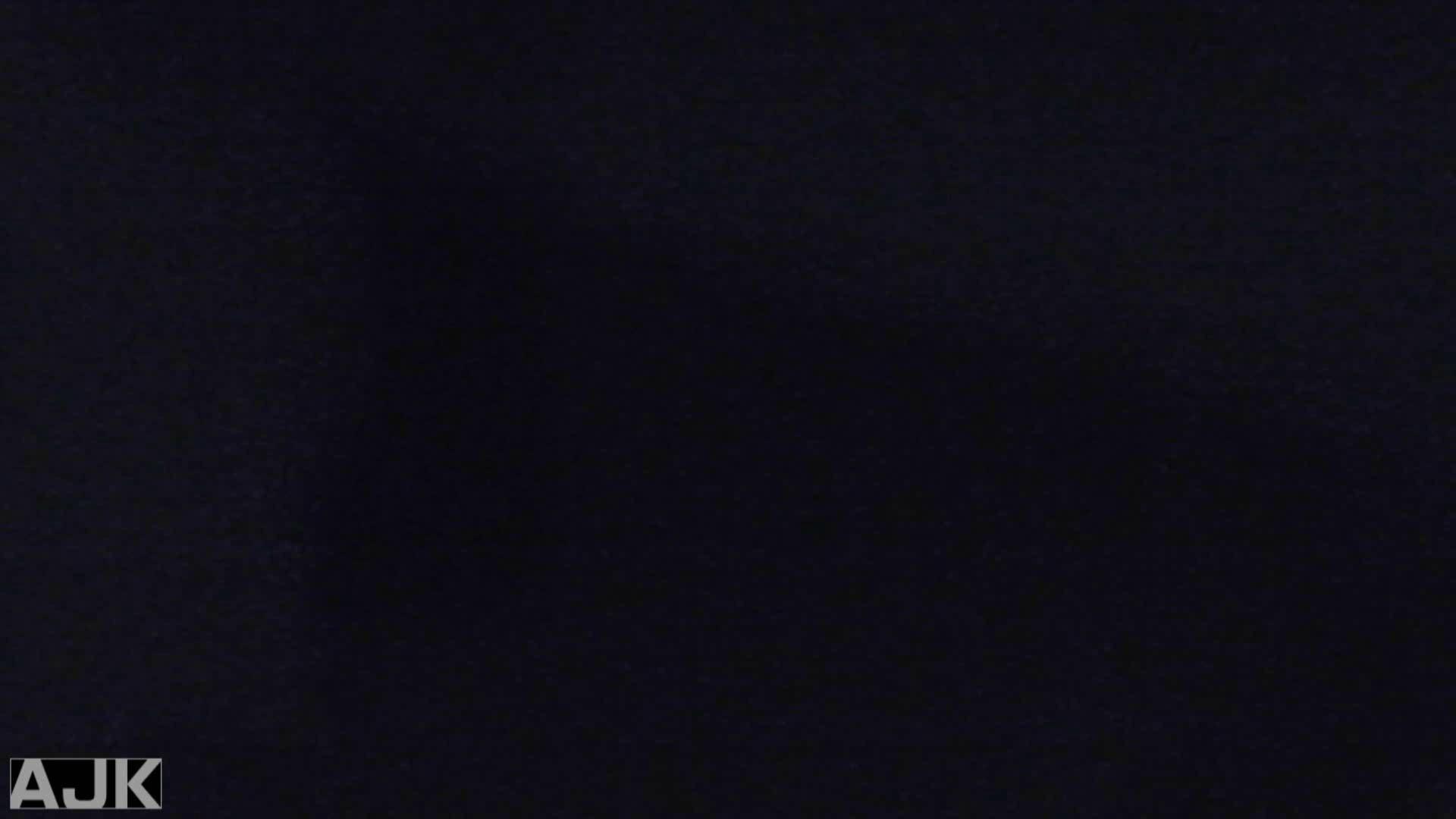 隣国上階級エリアの令嬢たちが集うデパートお手洗い Vol.17 マンコ 濡れ場動画紹介 86画像 14