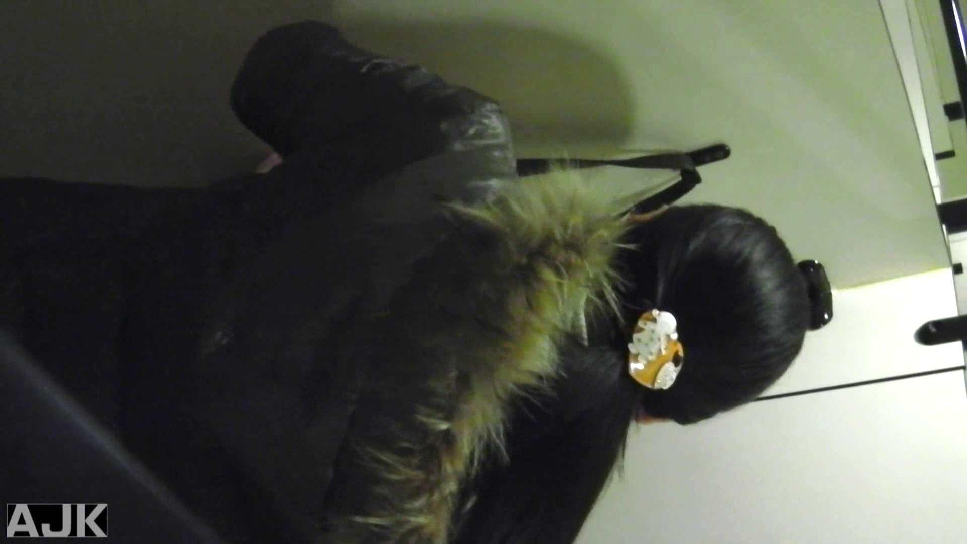 隣国上階級エリアの令嬢たちが集うデパートお手洗い Vol.18 便所で・・・ オメコ無修正動画無料 23画像 6