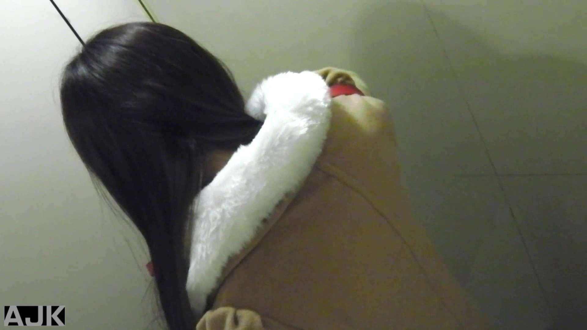 隣国上階級エリアの令嬢たちが集うデパートお手洗い Vol.18 女子トイレ編 オメコ無修正動画無料 23画像 9