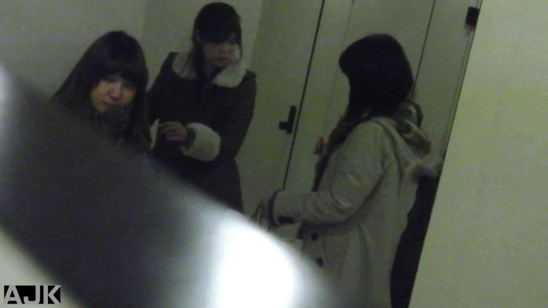 隣国上階級エリアの令嬢たちが集うデパートお手洗い Vol.20 便器 おめこ無修正画像 81画像 31