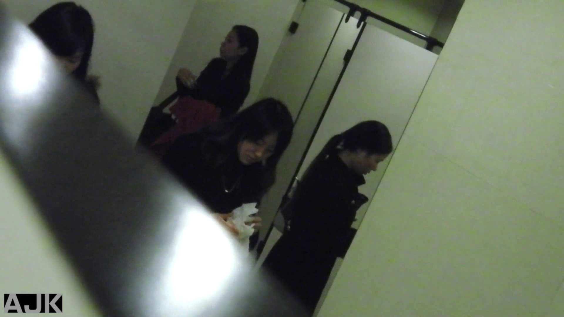 隣国上階級エリアの令嬢たちが集うデパートお手洗い Vol.20 オマンコ・ぱっくり AV無料動画キャプチャ 81画像 49