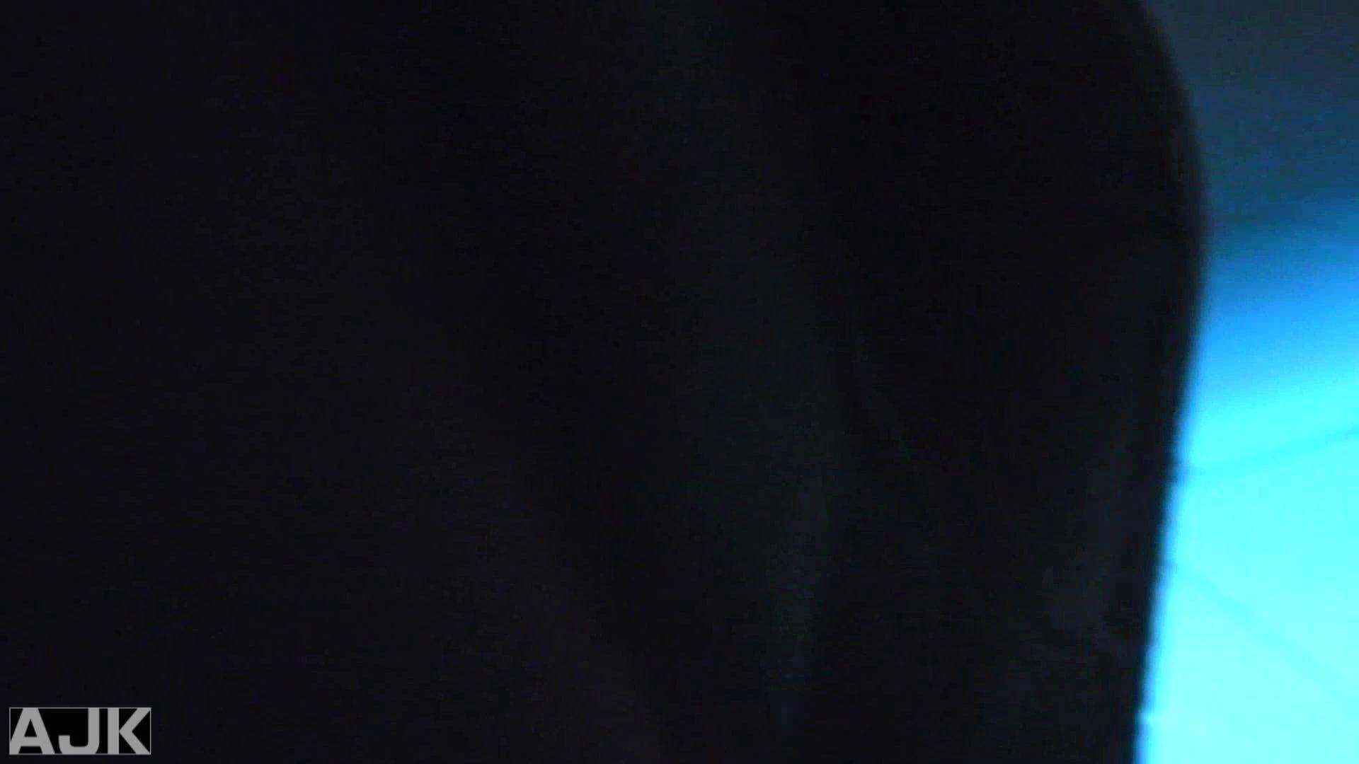 隣国上階級エリアの令嬢たちが集うデパートお手洗い Vol.24 マンコ おまんこ動画流出 82画像 4