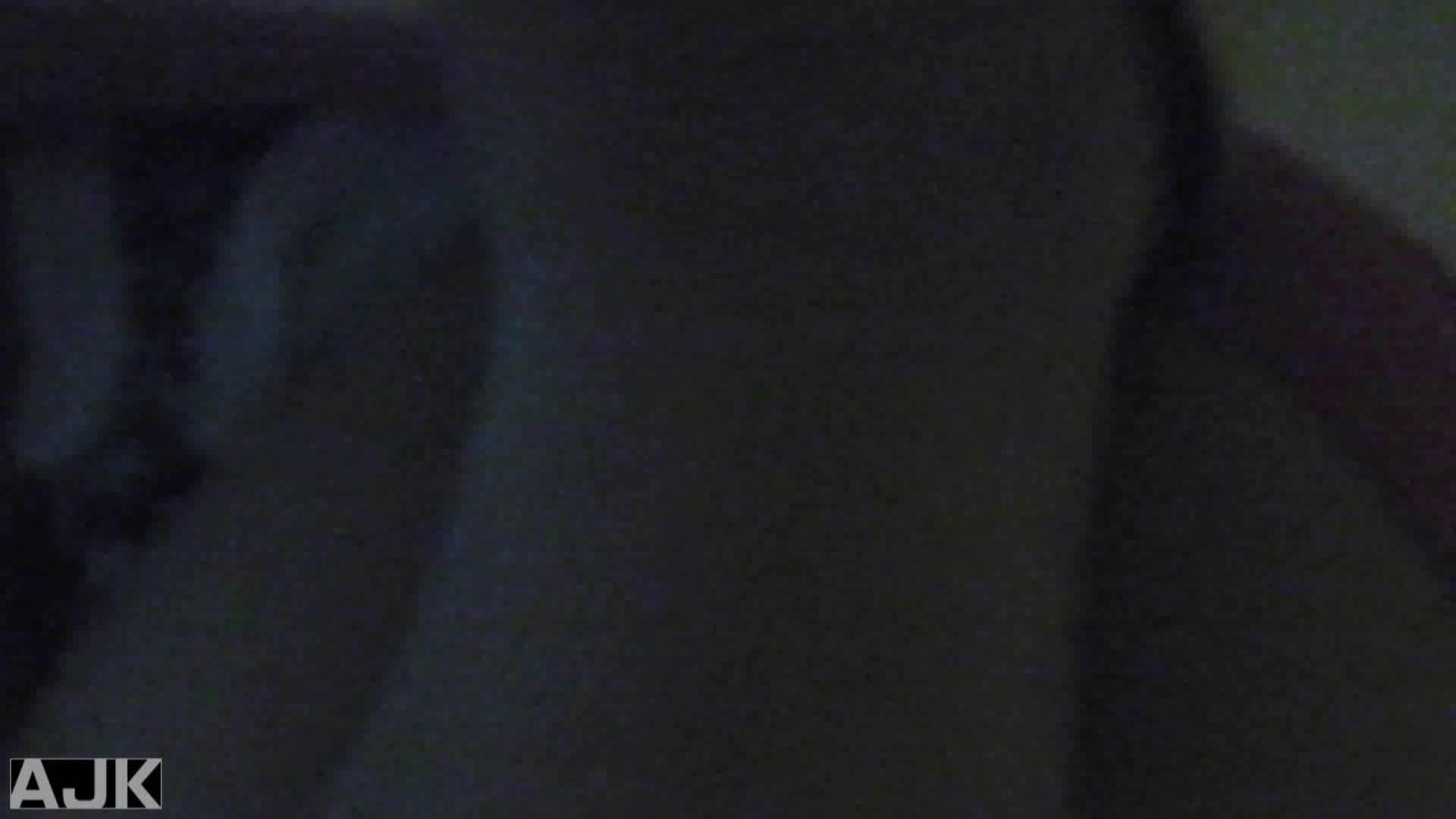 隣国上階級エリアの令嬢たちが集うデパートお手洗い Vol.24 マンコ おまんこ動画流出 82画像 37