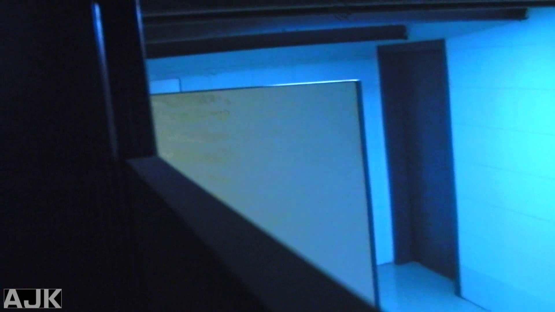 隣国上階級エリアの令嬢たちが集うデパートお手洗い Vol.24 盗撮・必見 オメコ無修正動画無料 82画像 58