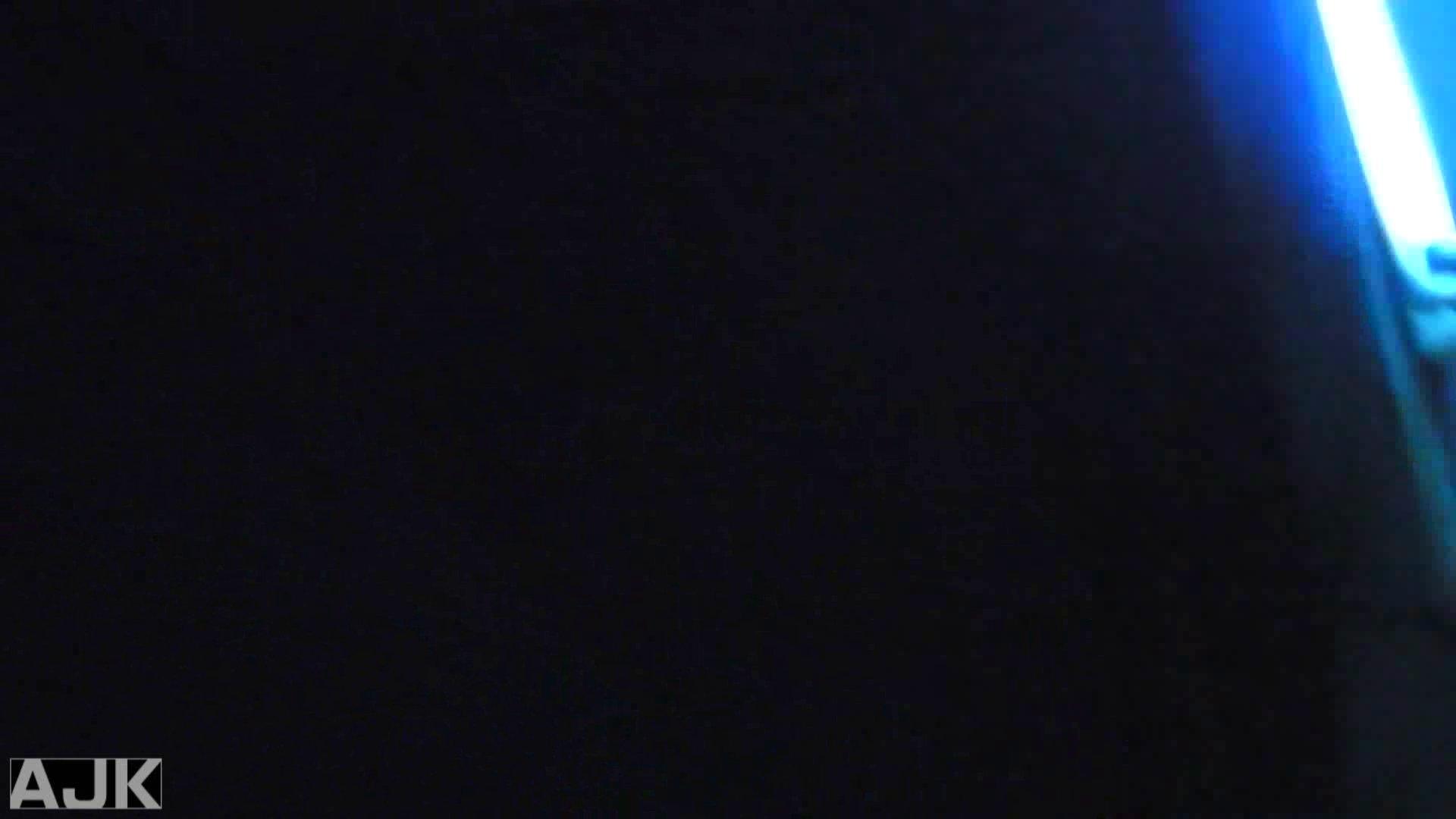 隣国上階級エリアの令嬢たちが集うデパートお手洗い Vol.24 オマンコ・ぱっくり エロ画像 82画像 71