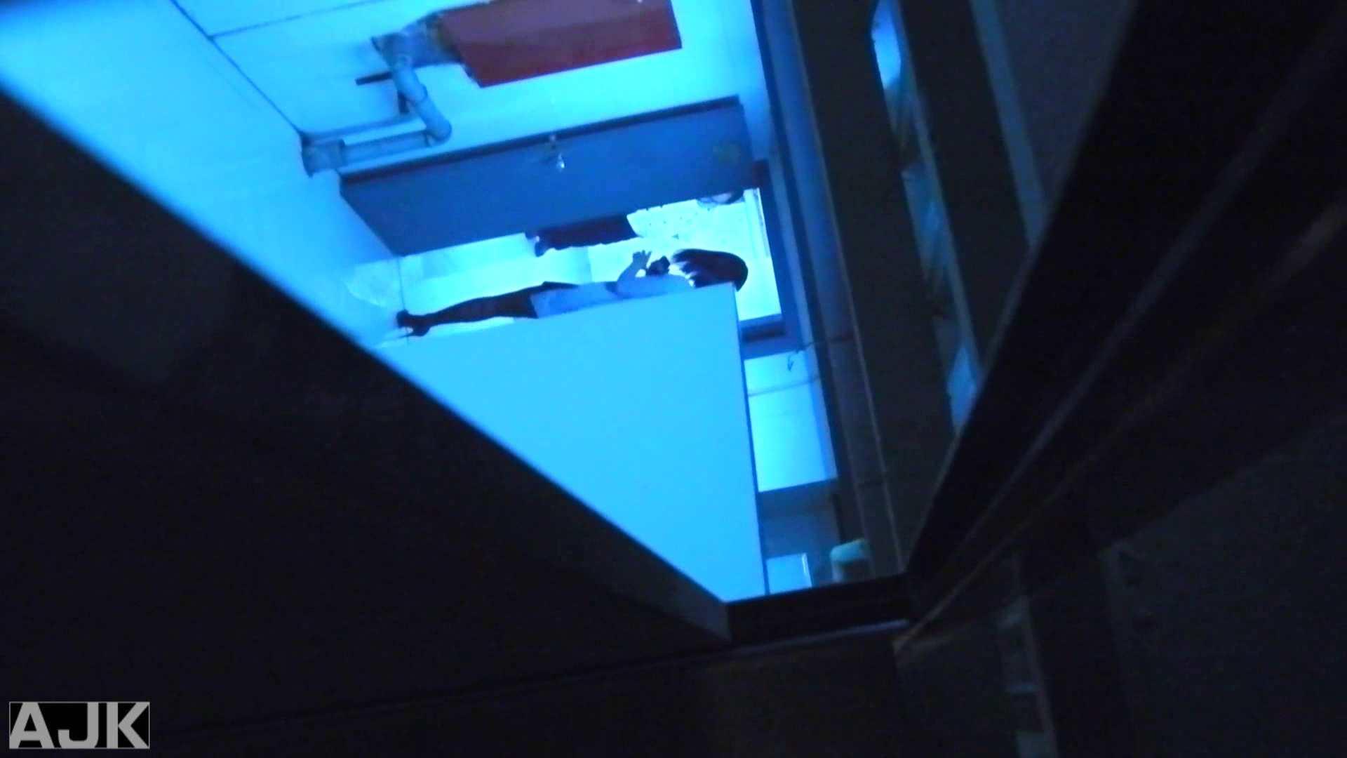 隣国上階級エリアの令嬢たちが集うデパートお手洗い Vol.24 盗撮・必見 オメコ無修正動画無料 82画像 80