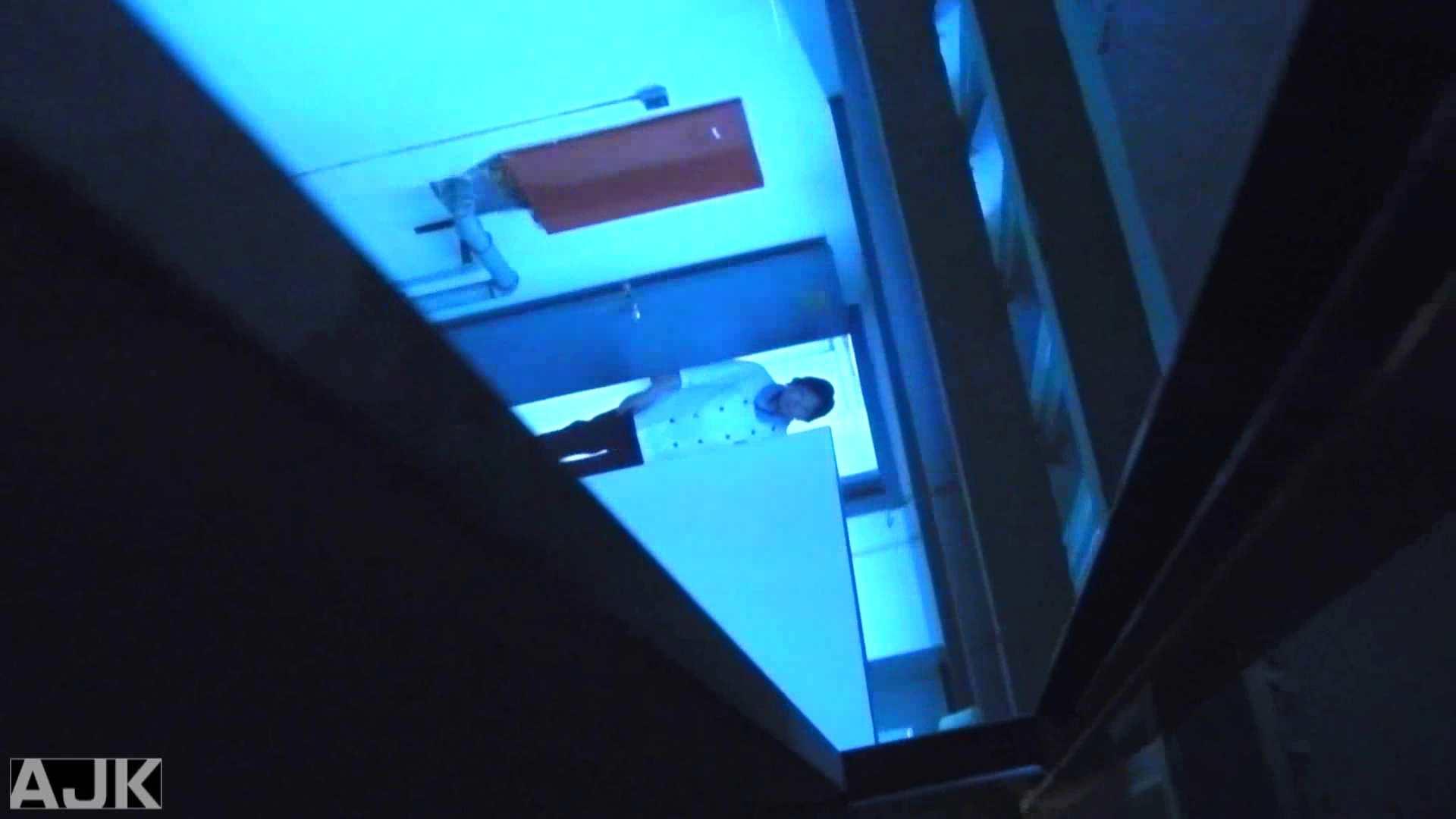 隣国上階級エリアの令嬢たちが集うデパートお手洗い Vol.24 マンコ おまんこ動画流出 82画像 81