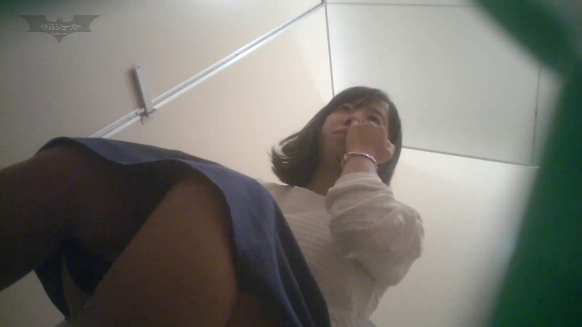 有名大学女性洗面所 vol.54 設置撮影最高峰!! 3視点でじっくり観察 洗面所シーン AV無料 27画像 5