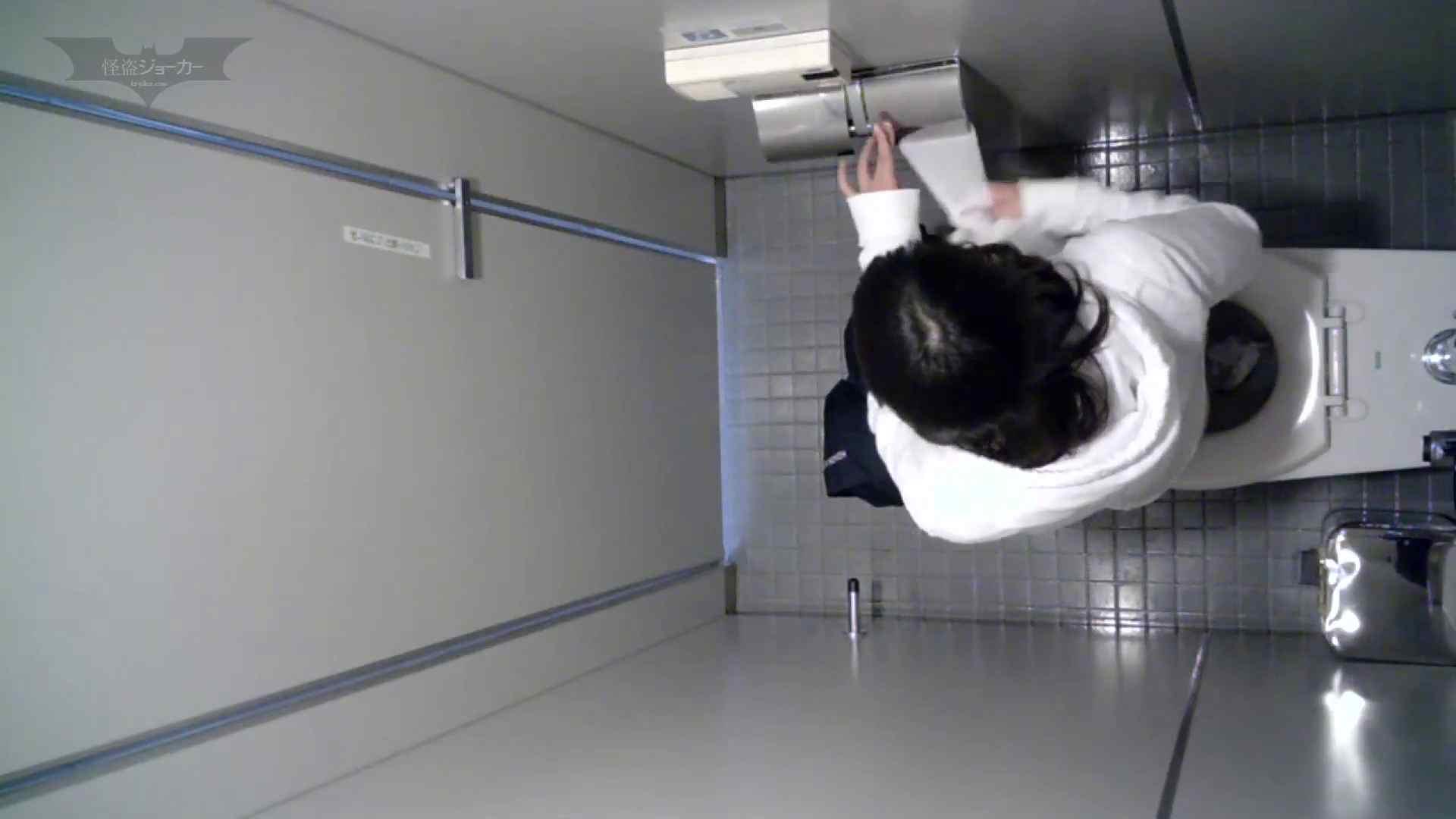 有名大学女性洗面所 vol.58 アンダーヘアーも冬支度? 投稿 オマンコ動画キャプチャ 69画像 8