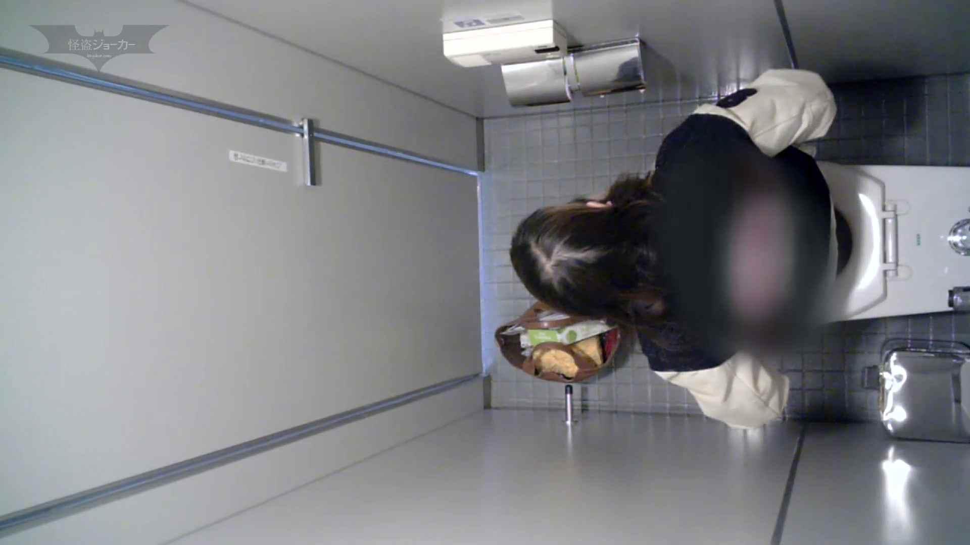 有名大学女性洗面所 vol.58 アンダーヘアーも冬支度? 投稿 オマンコ動画キャプチャ 69画像 18