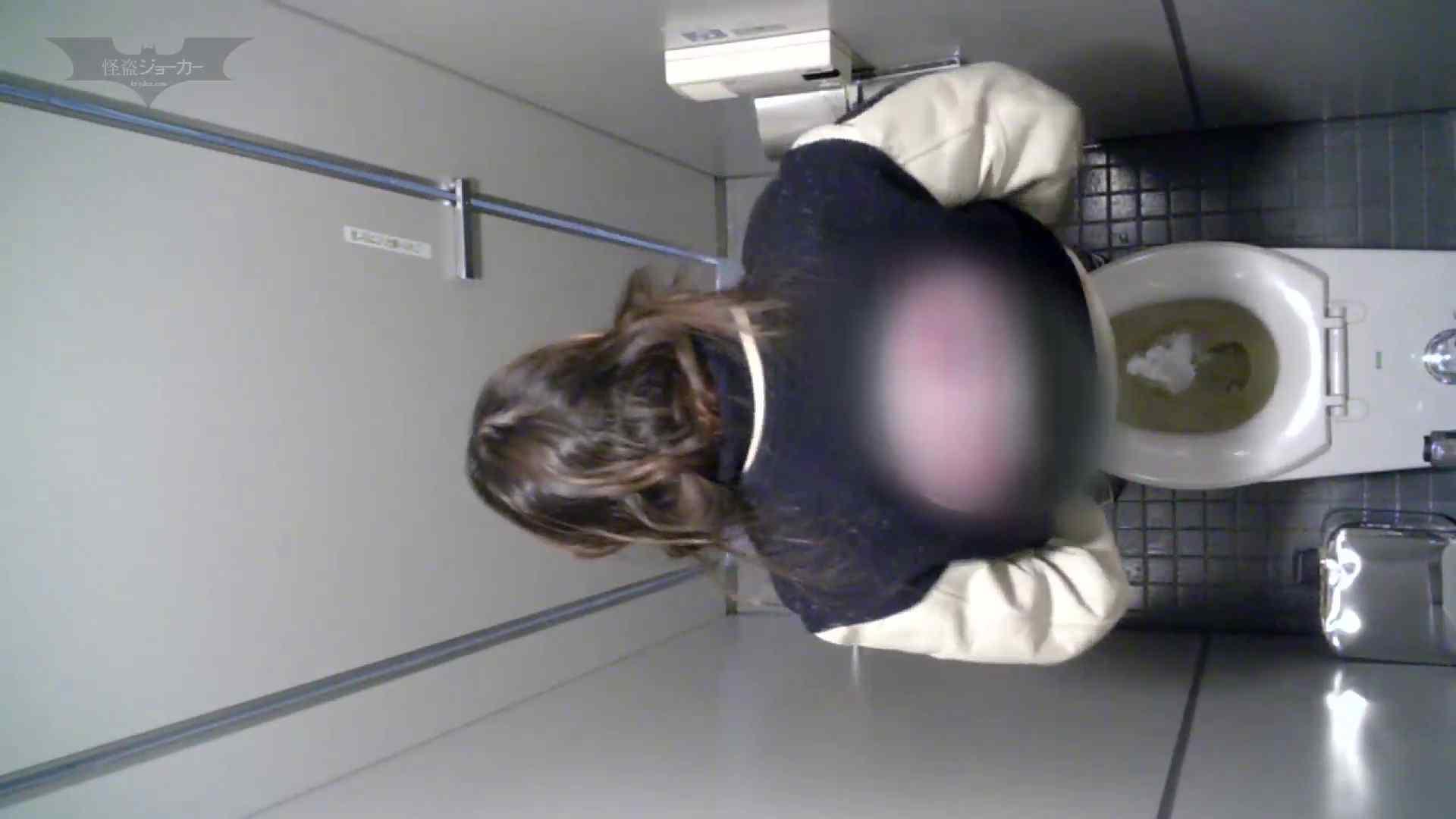 有名大学女性洗面所 vol.58 アンダーヘアーも冬支度? 排泄 オメコ無修正動画無料 69画像 19