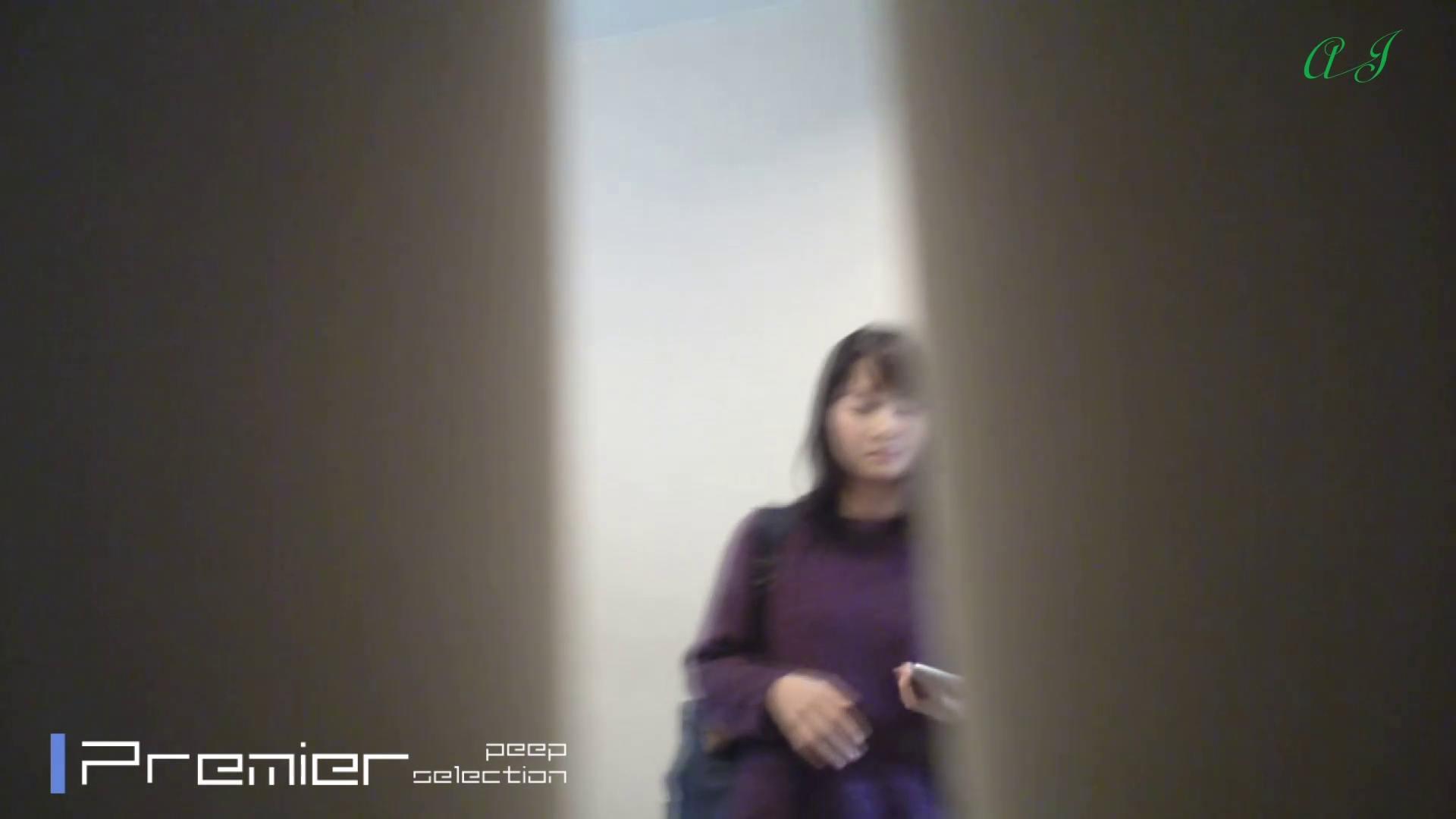 有名大学女性洗面所 vol.74 丸見え おまんこ動画流出 25画像 11