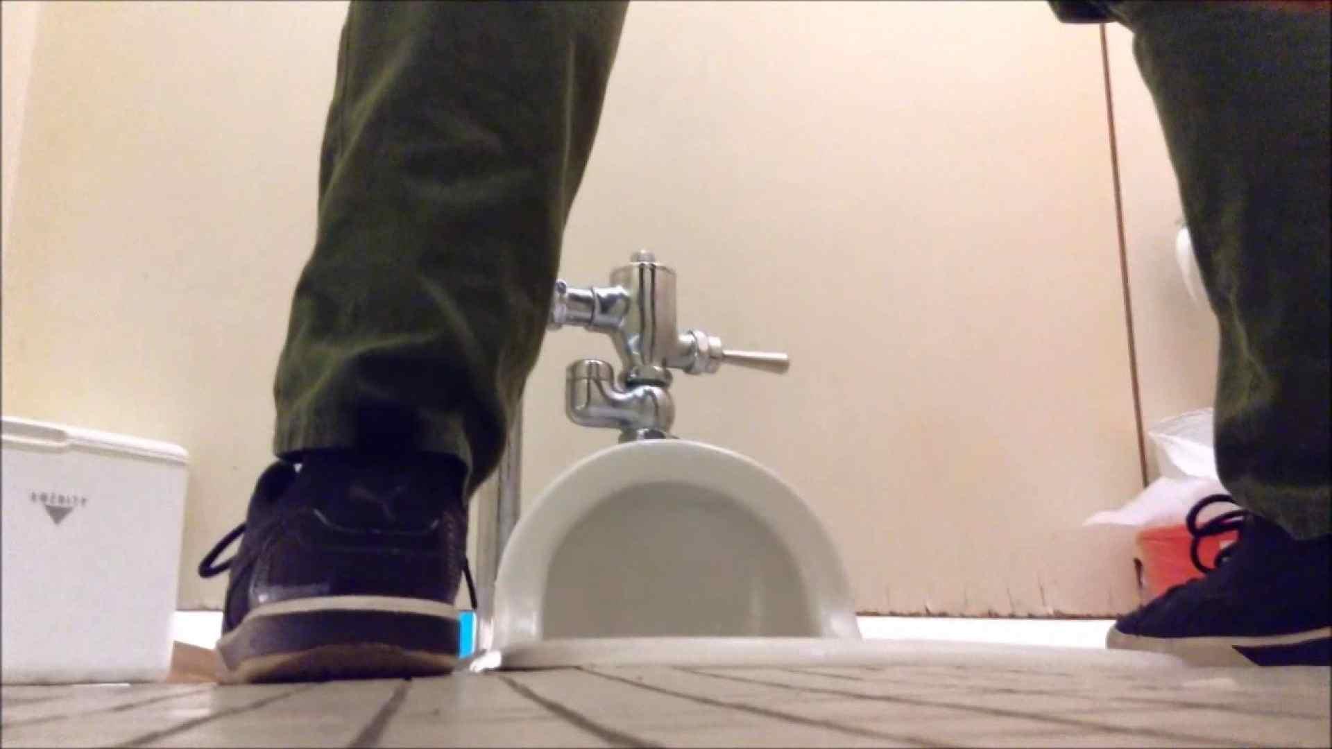 某有名大学女性洗面所 vol.12 ギャルズ オマンコ動画キャプチャ 96画像 29