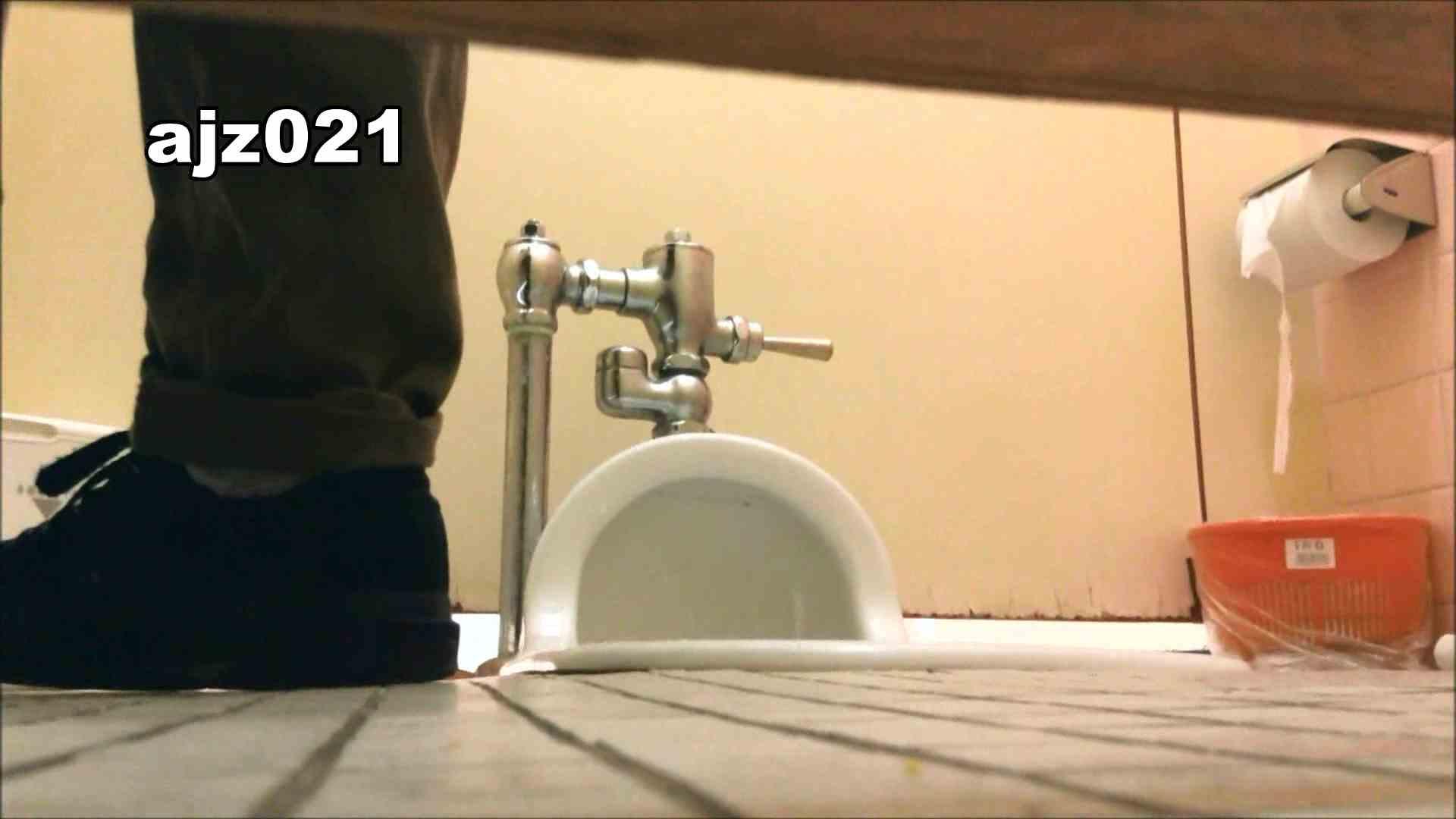 某有名大学女性洗面所 vol.21 排泄 すけべAV動画紹介 100画像 47