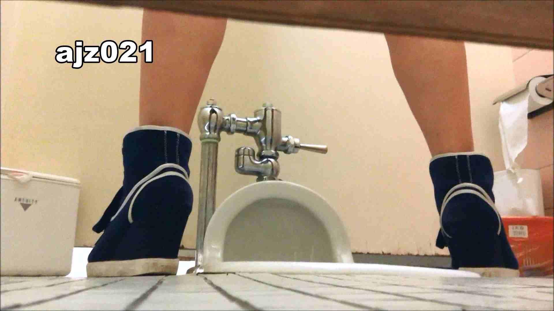 某有名大学女性洗面所 vol.21 洗面所シーン エロ画像 100画像 100