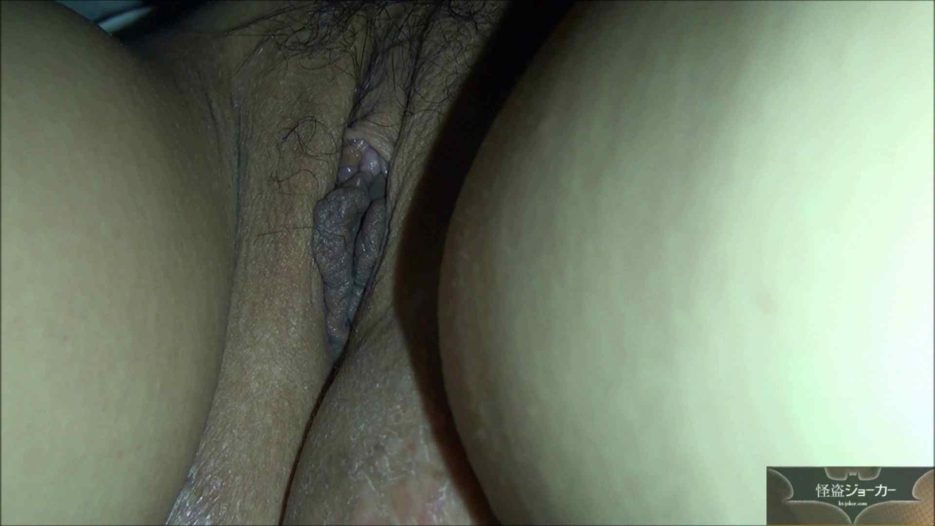 【未公開】vol.19 女末のはしゃぐ姿・・・そして戯びのつもりが思いもよらぬ失態 丸見え セックス画像 85画像 58