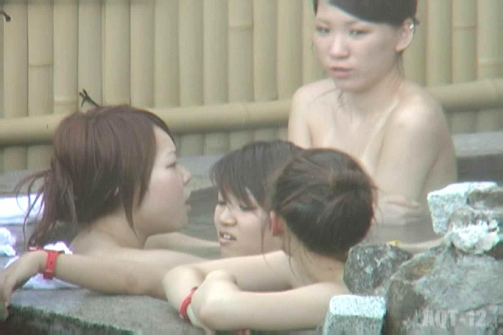 女露天風呂劇場 Vol.04 露天風呂の女子達  17画像 6