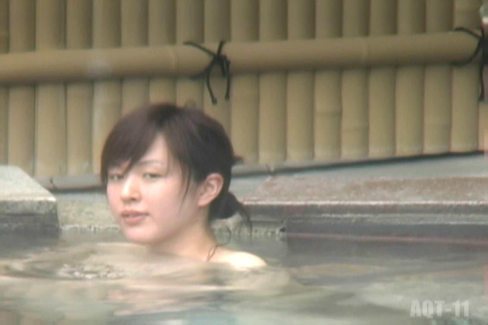 女露天風呂劇場 Vol.40 丸見え  90画像 72