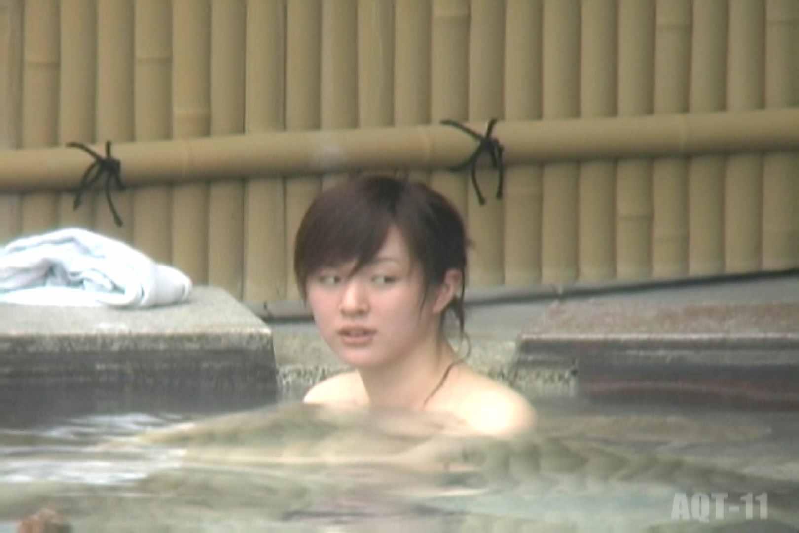女露天風呂劇場 Vol.40 丸見え   露天風呂の女子達  90画像 85