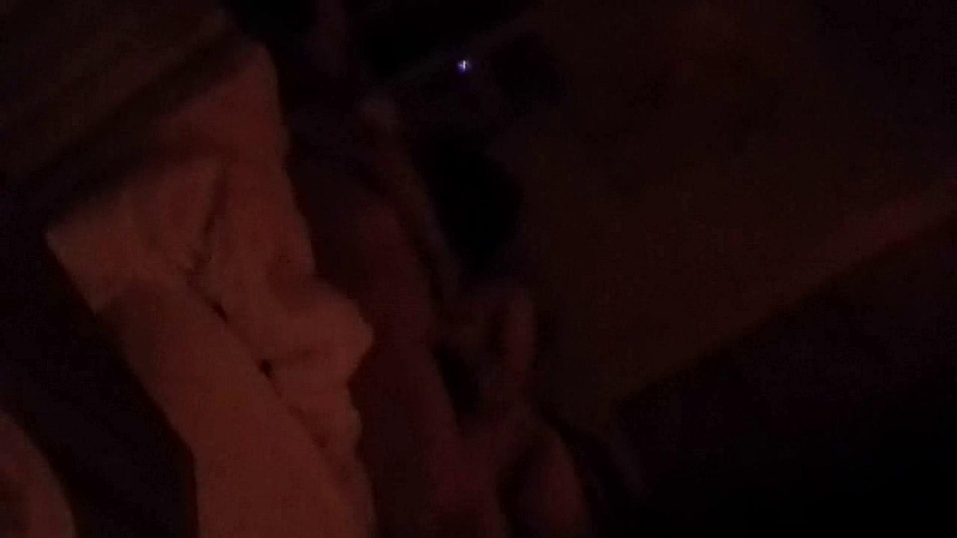 身内撮り!自宅内隠し撮りシリーズ Vol.04 お姉さんの胸チラ えろ無修正画像 65画像 34
