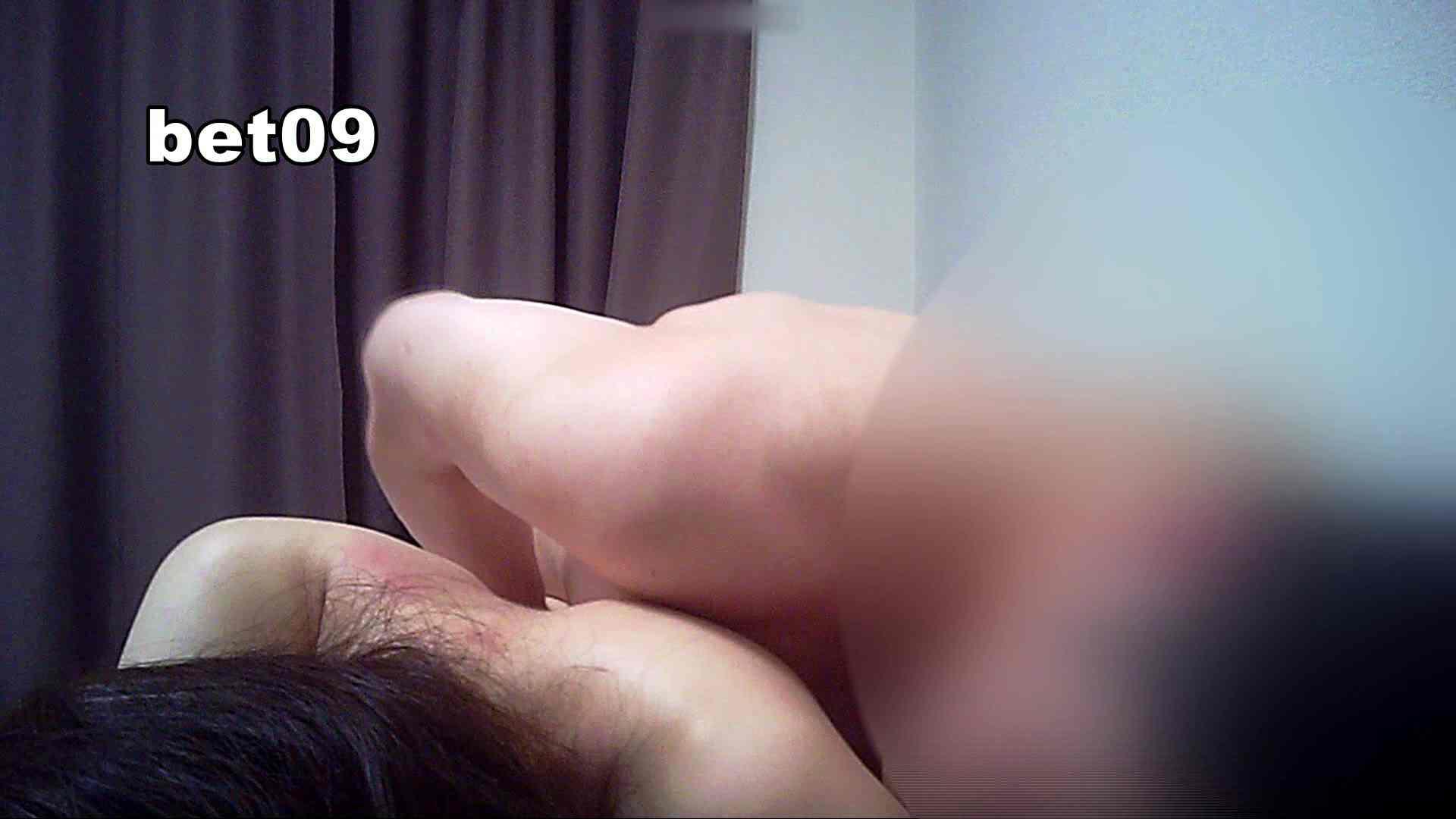 ミキ・大手旅行代理店勤務(24歳・仮名) vol.09 ミキの顔が紅潮してきます リベンジ | セックスする女性達  46画像 7