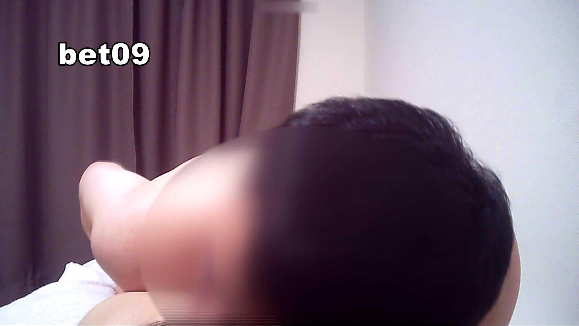 ミキ・大手旅行代理店勤務(24歳・仮名) vol.09 ミキの顔が紅潮してきます リベンジ  46画像 12