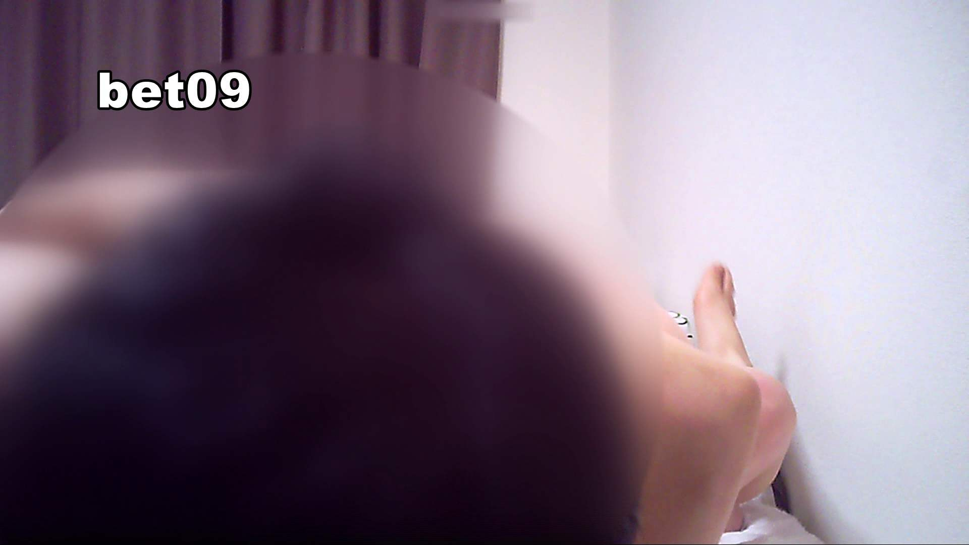 ミキ・大手旅行代理店勤務(24歳・仮名) vol.09 ミキの顔が紅潮してきます リベンジ  46画像 18