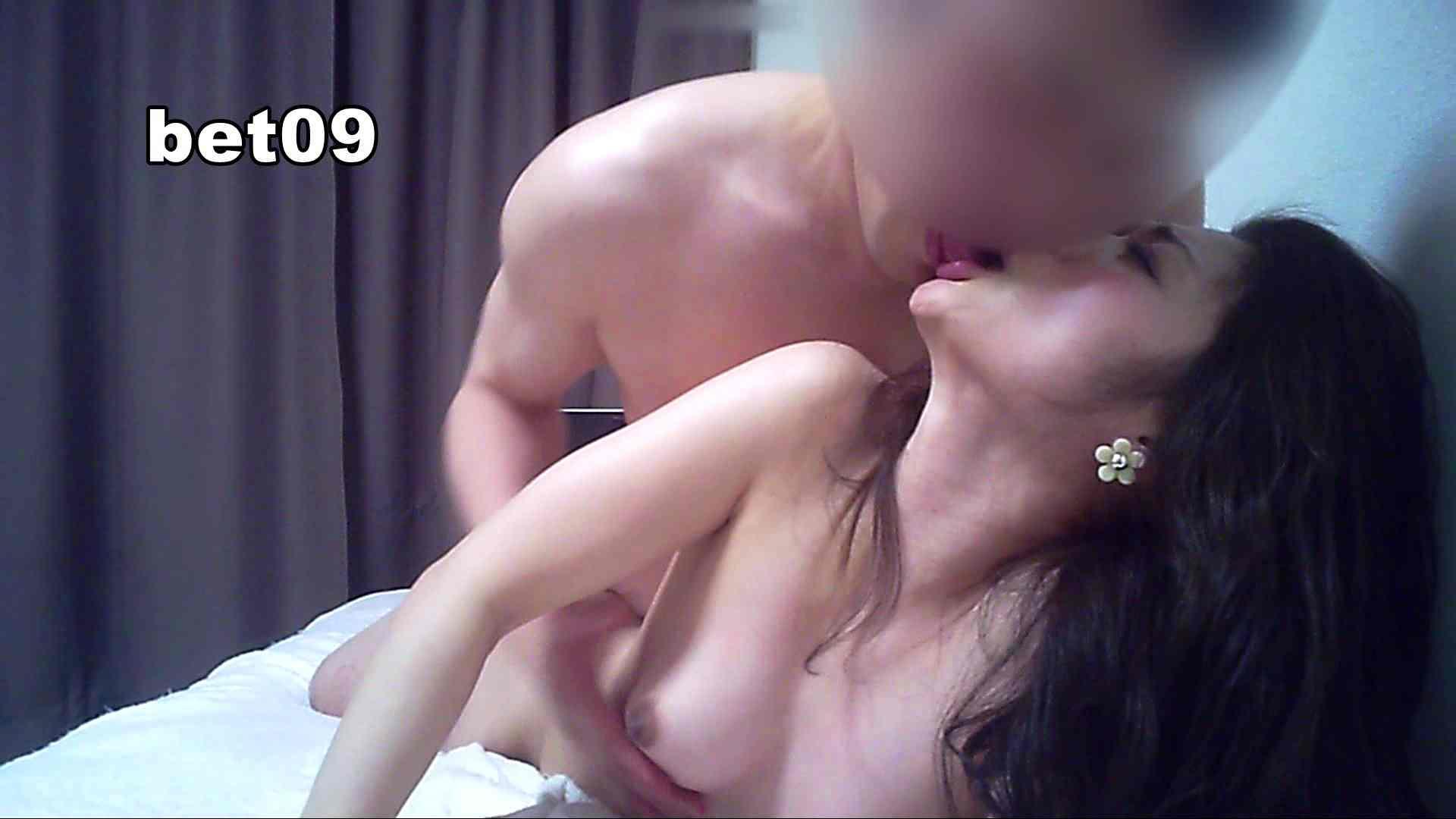 ミキ・大手旅行代理店勤務(24歳・仮名) vol.09 ミキの顔が紅潮してきます リベンジ | セックスする女性達  46画像 37