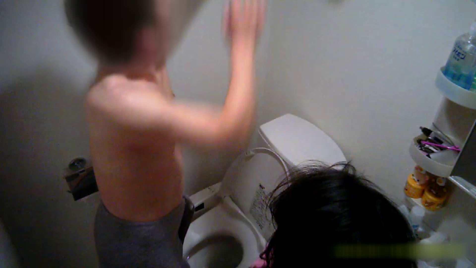 清楚な顔してかなり敏感なE子25歳(仮名)Vol.05 裸でトイレ編 エッチなお姉さん  105画像 98