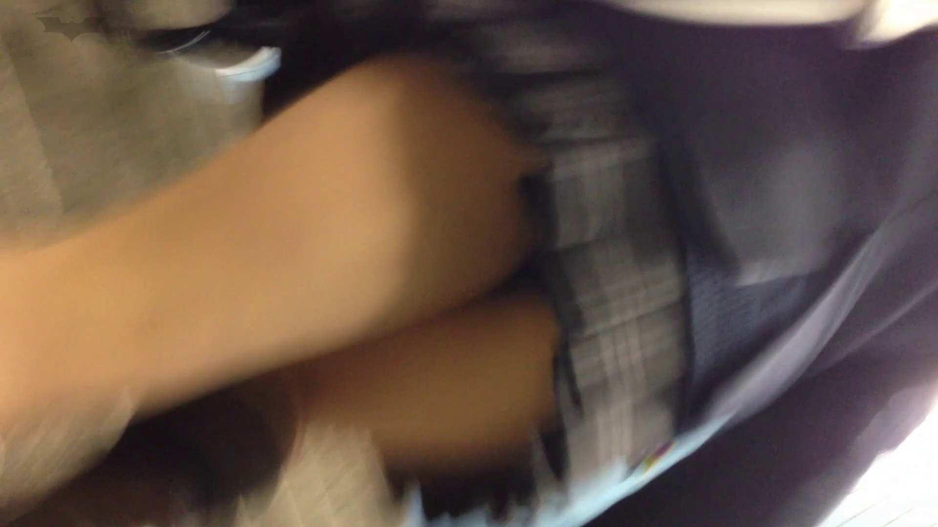 階段パンチラ Vol.07 パンツ セックス無修正動画無料 92画像 41