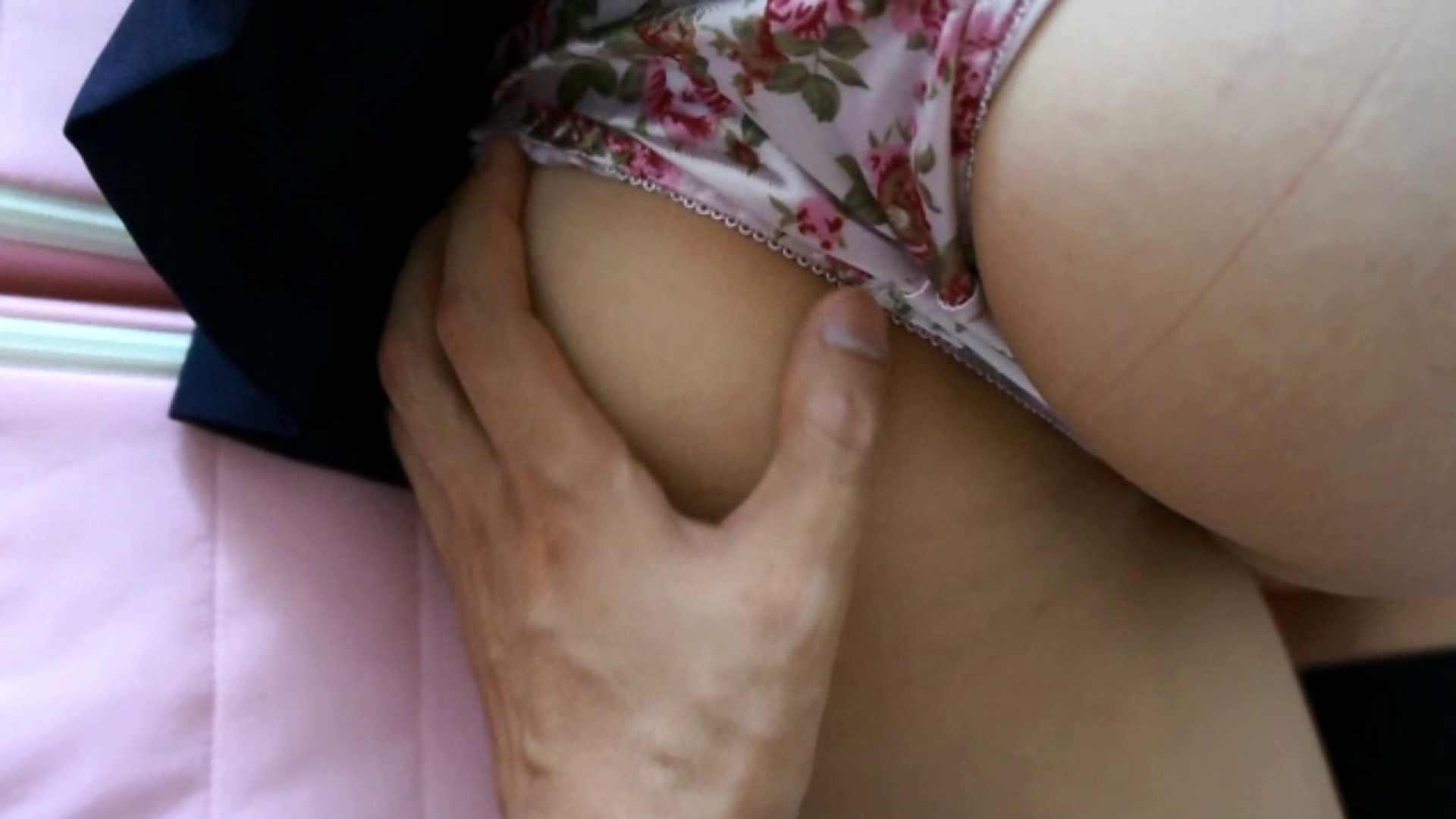 vol.2 ユリナちゃんの身体を頬張りました。これからも遊びに来てね セックスする女性達 戯れ無修正画像 50画像 18