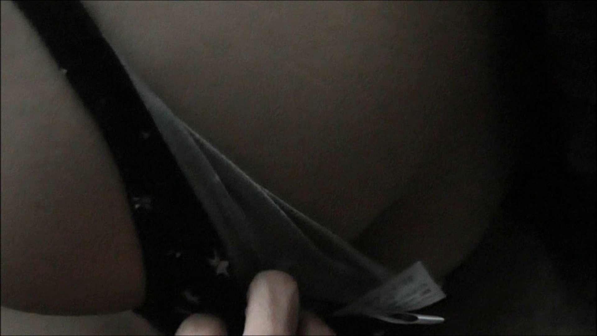 vol.3 ユリナちゃん、今日はよく魔法が効いてるようでした。 いじくり AV動画キャプチャ 49画像 35