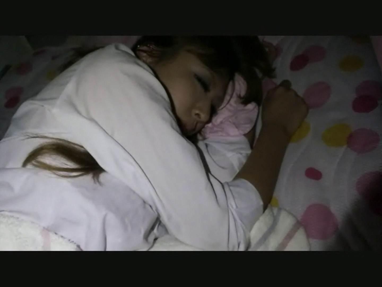 vol.11 ユリナが頻繁に家に来るようになった頃・・・ある日【前編】 シーン1 セックスする女性達 セックス画像 74画像 27