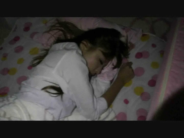 vol.11 ユリナが頻繁に家に来るようになった頃・・・ある日【前編】 シーン1 友人・知人 AV動画キャプチャ 74画像 29