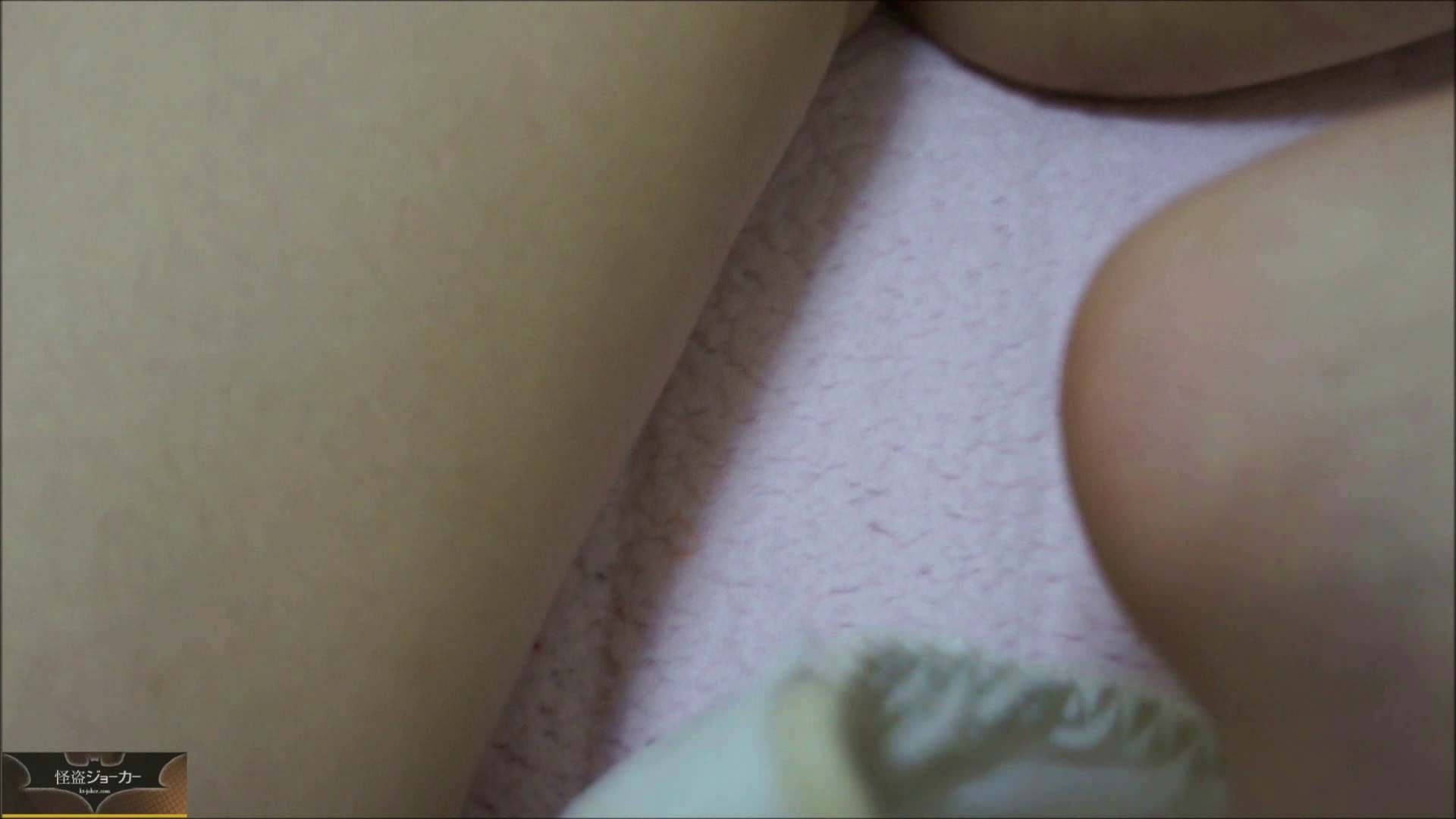 【未公開】vol.26 目民るレイカを突いて・・・ 学校 オメコ無修正動画無料 72画像 59