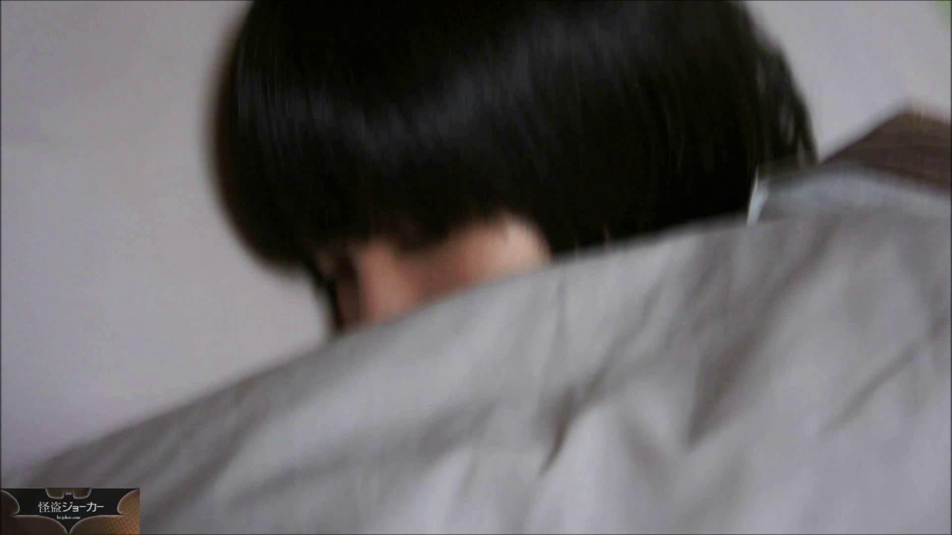 【未公開】vol.28 【前編】旅先で寝乱れ・・・小春。 丸見え AV無料 81画像 3