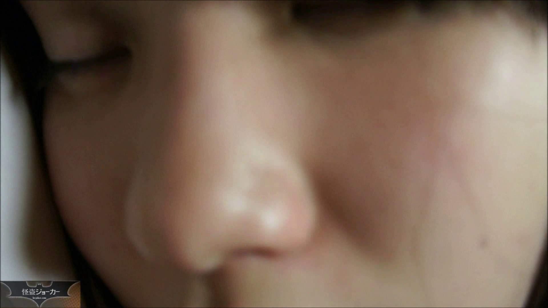 【未公開】vol.28 【前編】旅先で寝乱れ・・・小春。 いじくり アダルト動画キャプチャ 81画像 19