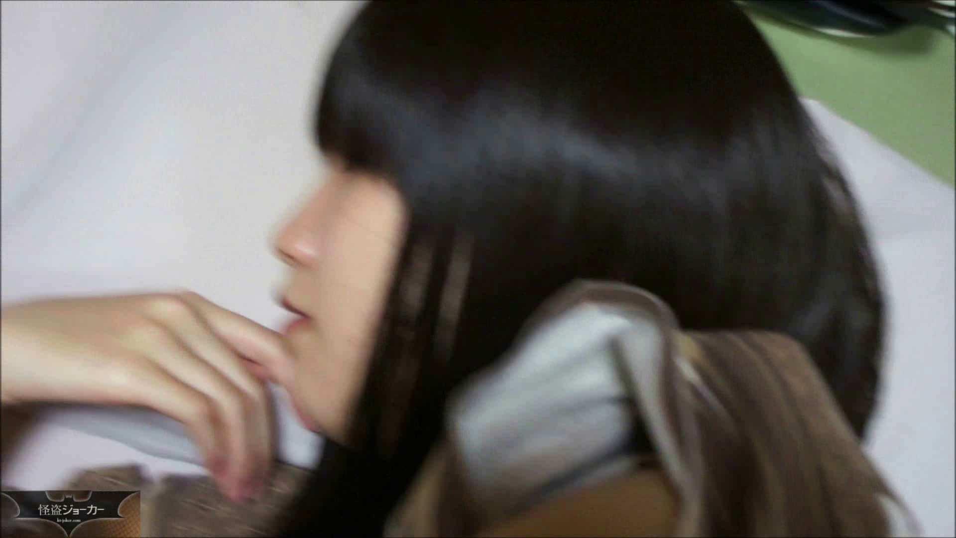 【未公開】vol.28 【前編】旅先で寝乱れ・・・小春。 友人・知人   セックスする女性達  81画像 43