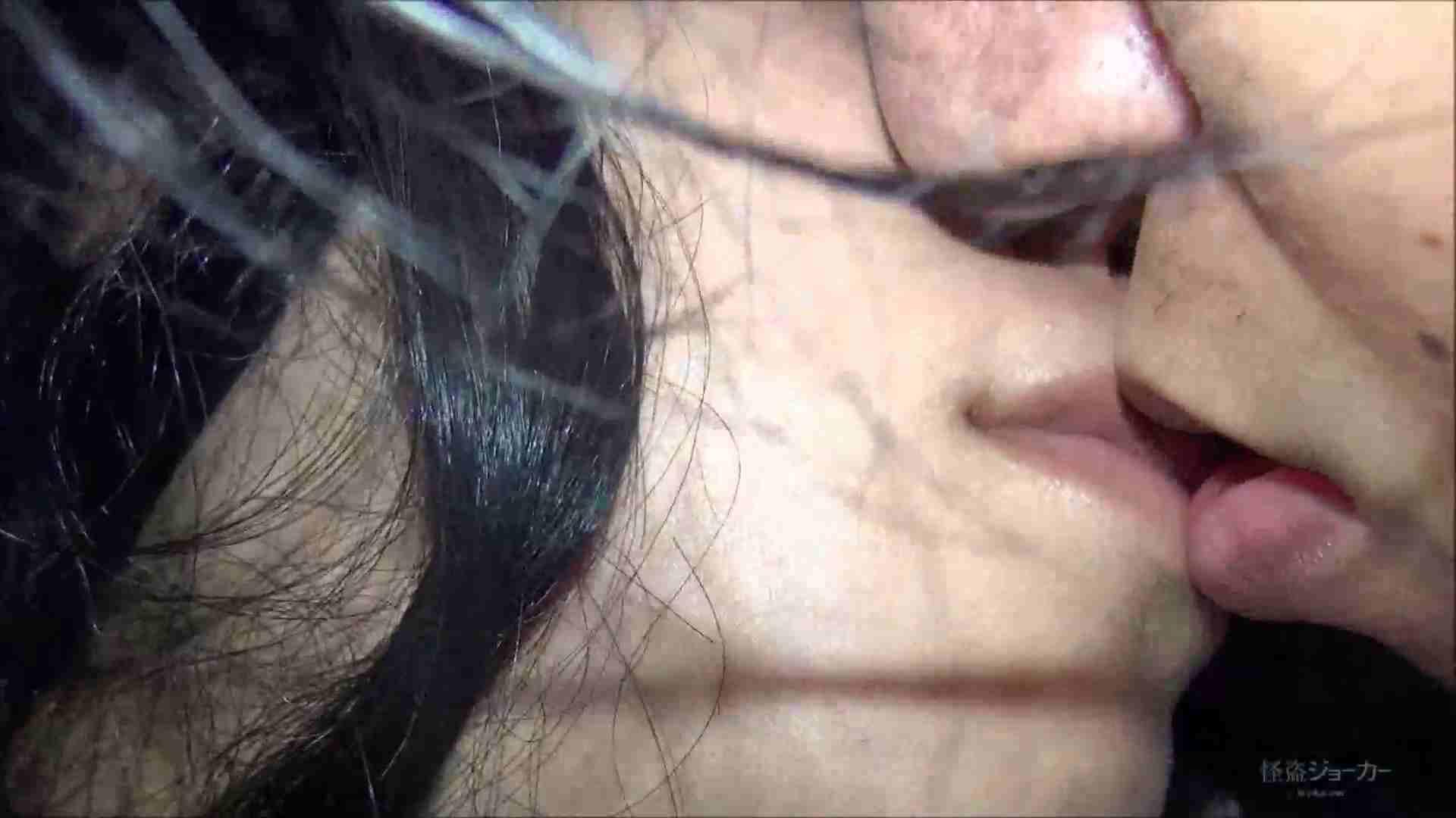 【未公開】vol.59【小春】回想・・・もう今は見れない黒髪と制月反姿。。。 細身・スレンダー おめこ無修正動画無料 100画像 32