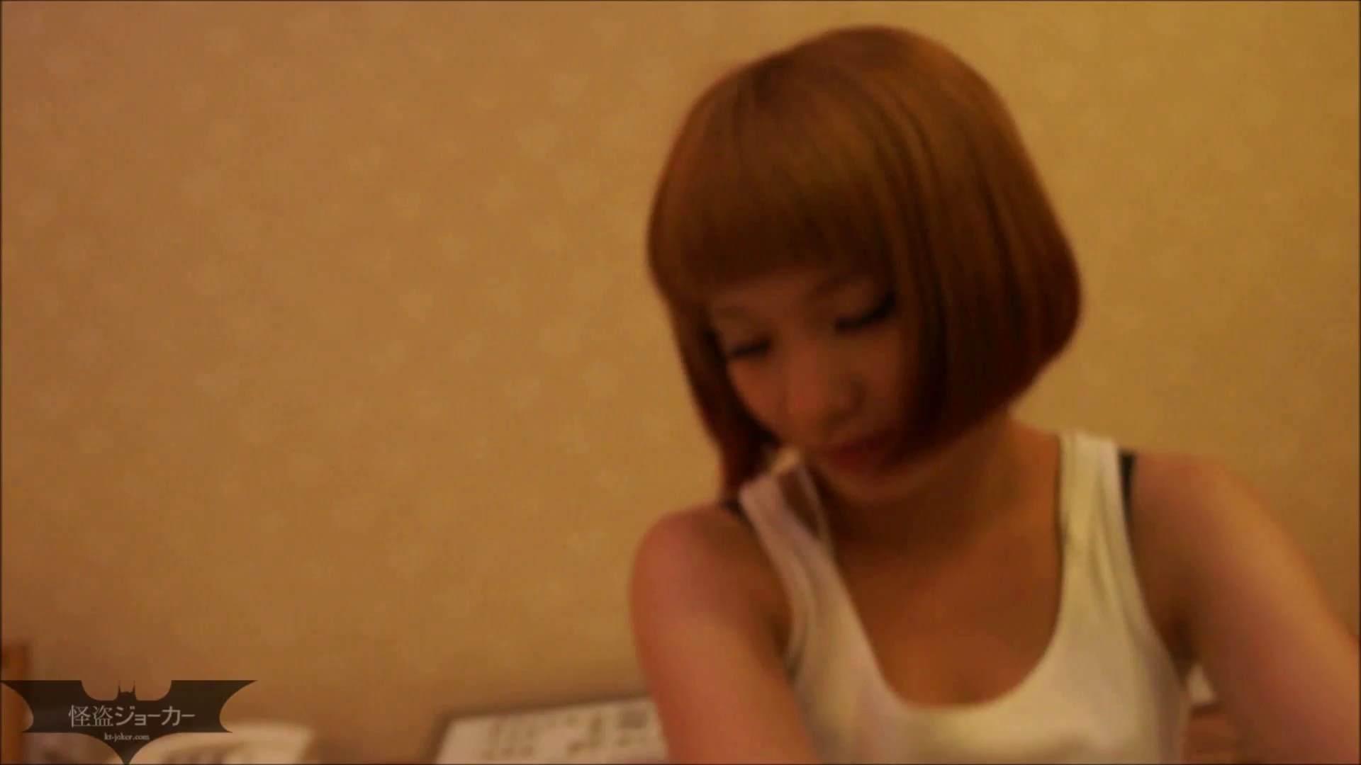 【未公開】vol.63【小春】金髪化してた時期の小春。。。ナマで出し続け・・・ 美乳 オメコ無修正動画無料 52画像 21