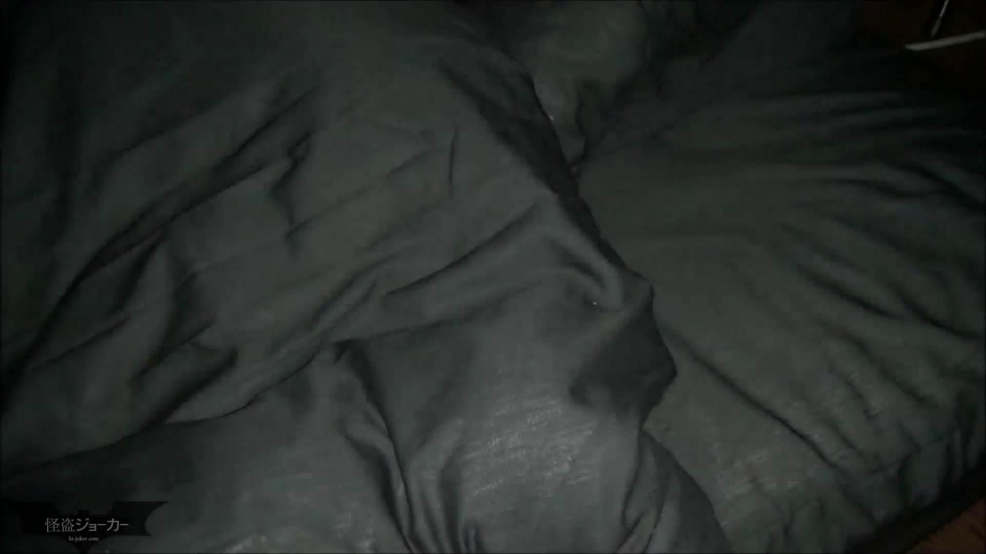 【未公開】vol.68【朋葉】友人が土足で朋葉の膣内に・・・ 丸見え | 美乳  73画像 1
