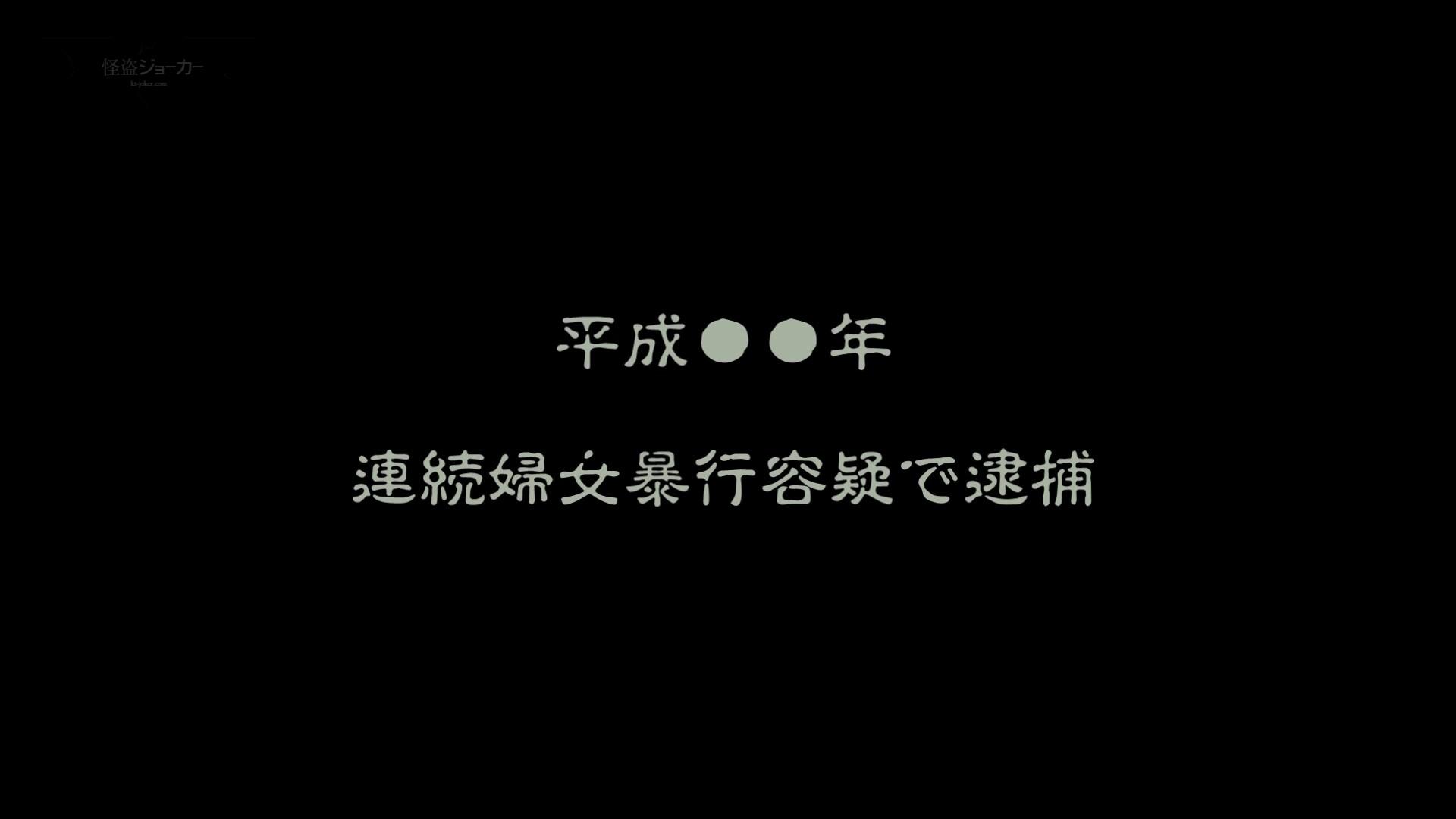 無頼漢 Vol.01 おまんこ ワレメ動画紹介 83画像 4