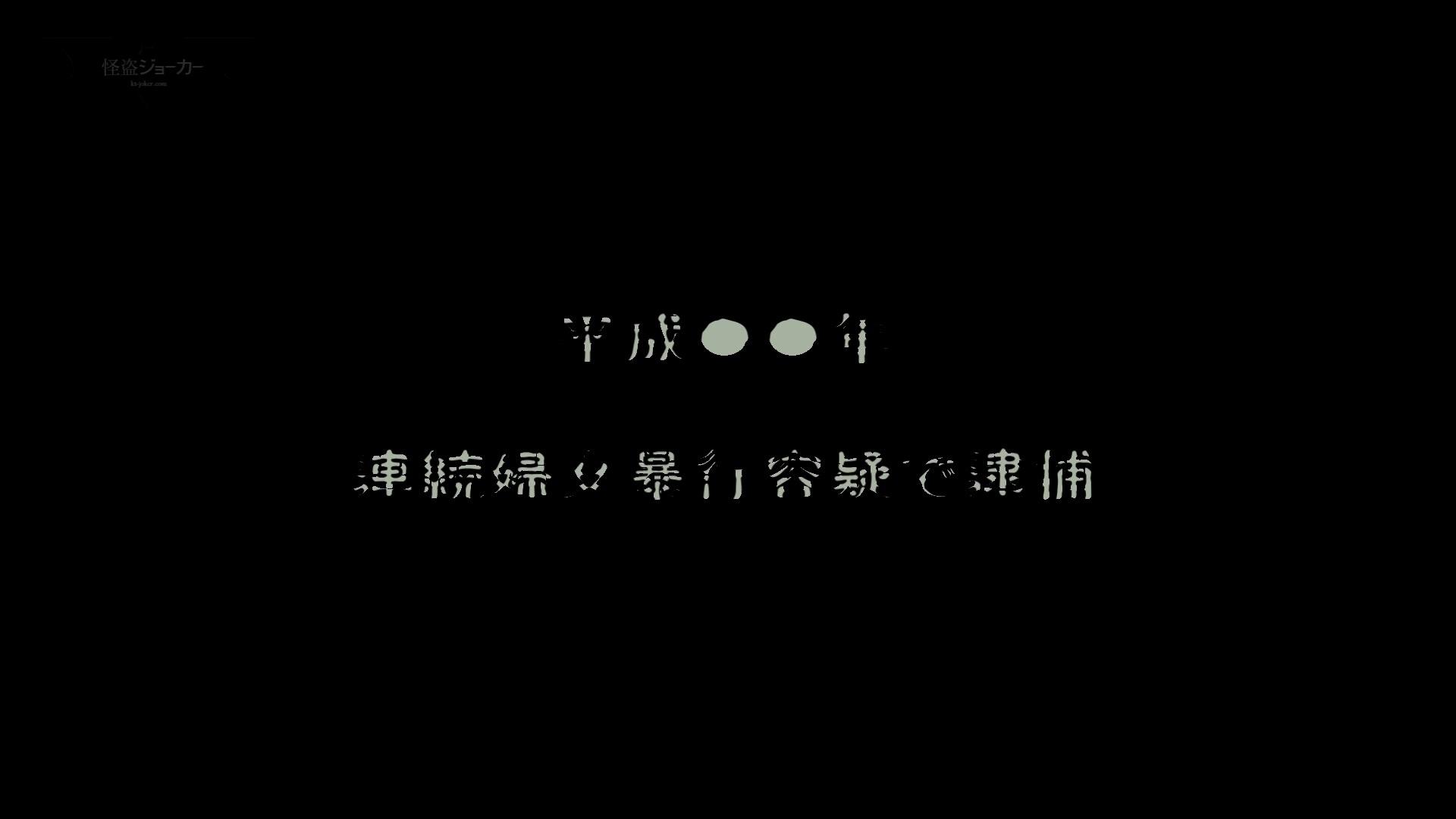 無頼漢 Vol.01 おまんこ ワレメ動画紹介 83画像 14