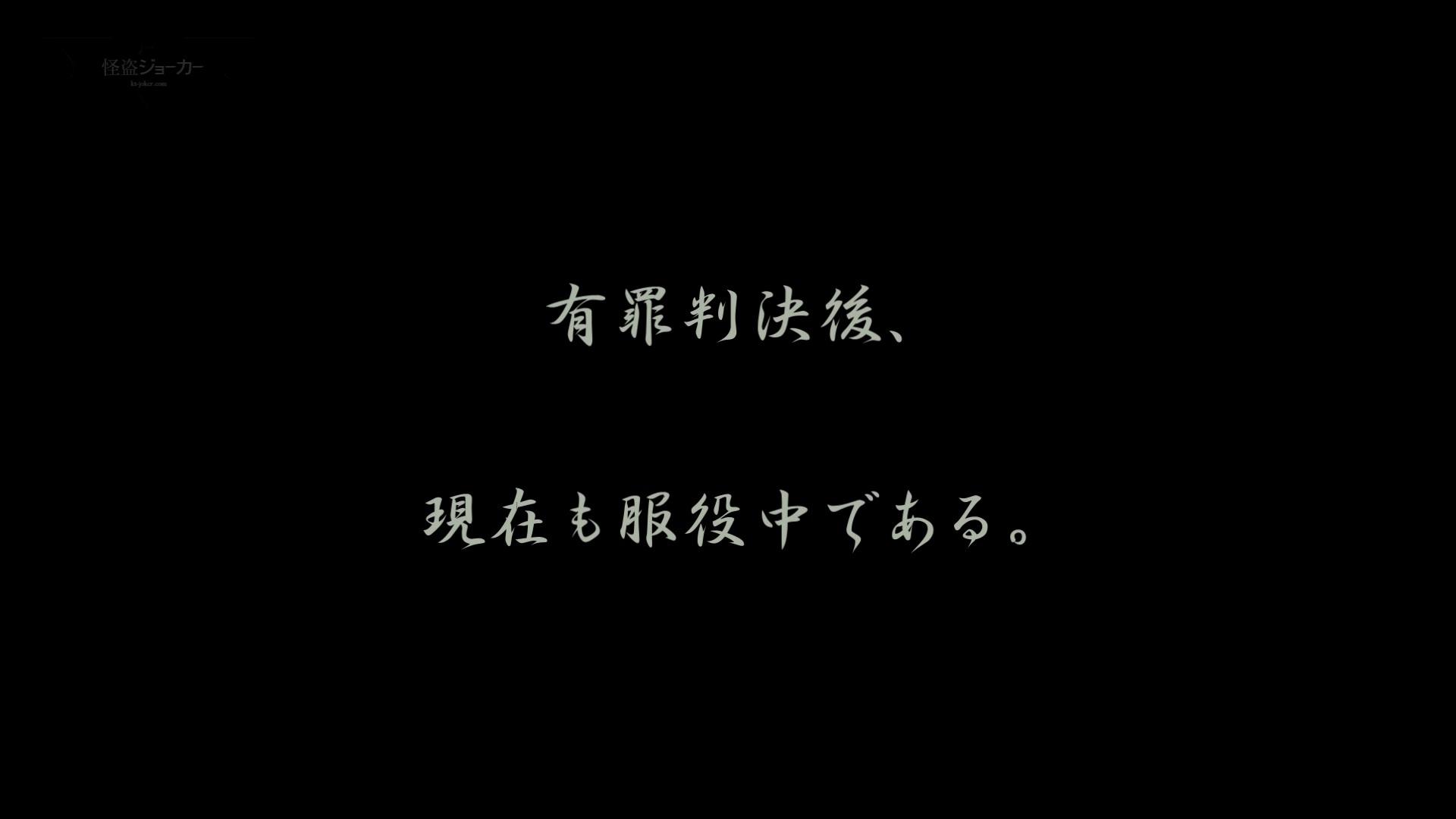 無頼漢 Vol.01 セックスする女性達 ワレメ無修正動画無料 83画像 22