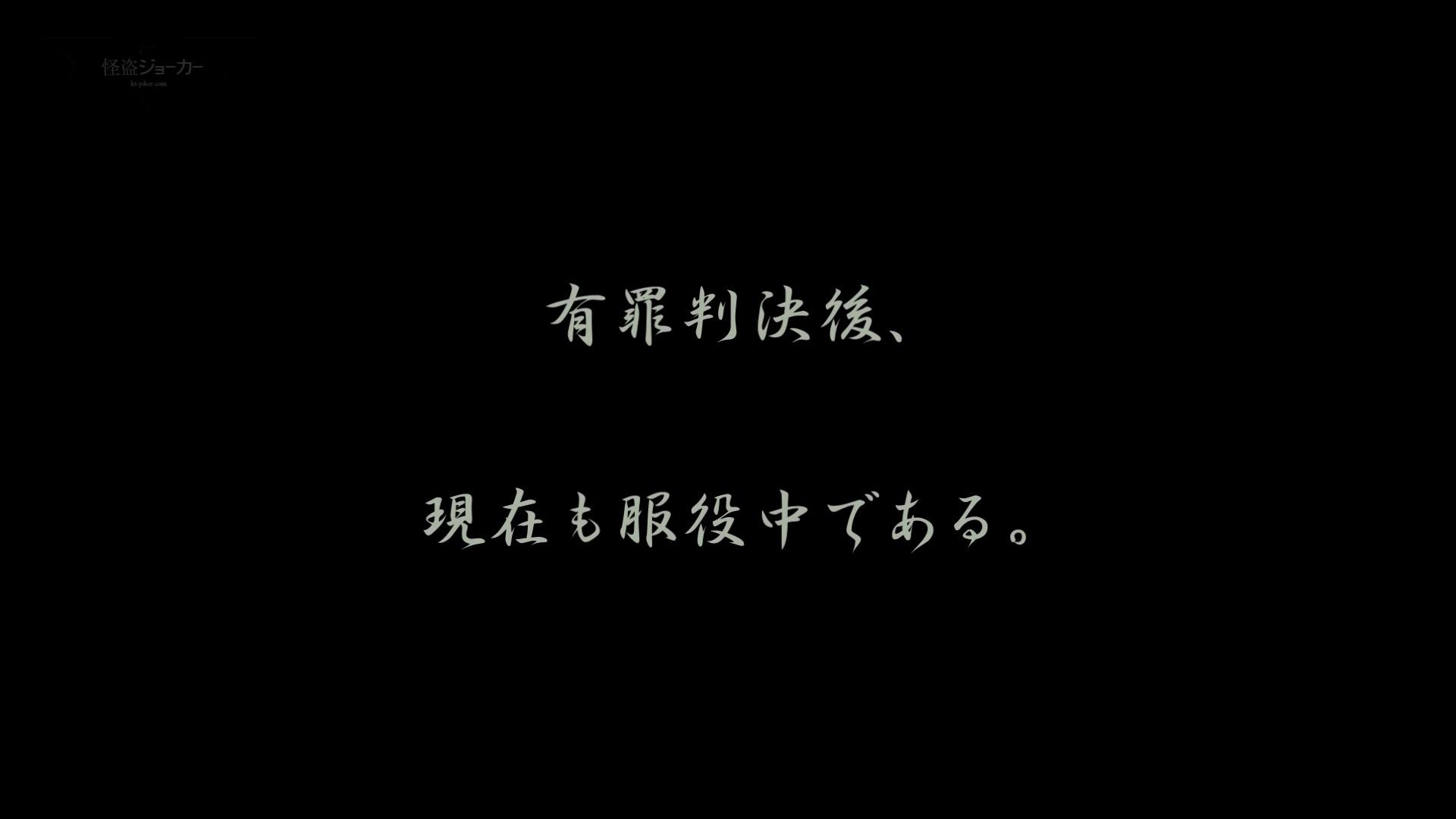 無頼漢 Vol.01 オマンコ・ぱっくり オマンコ無修正動画無料 83画像 23